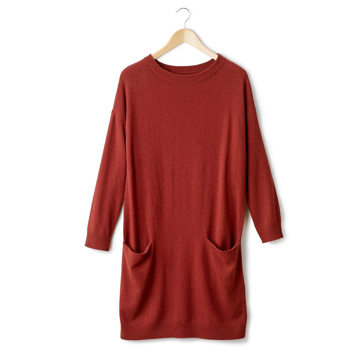 Платье средней длины<br><br>Цвет: каштановый<br>Размер: 38/40 (FR) - 44/46 (RUS)