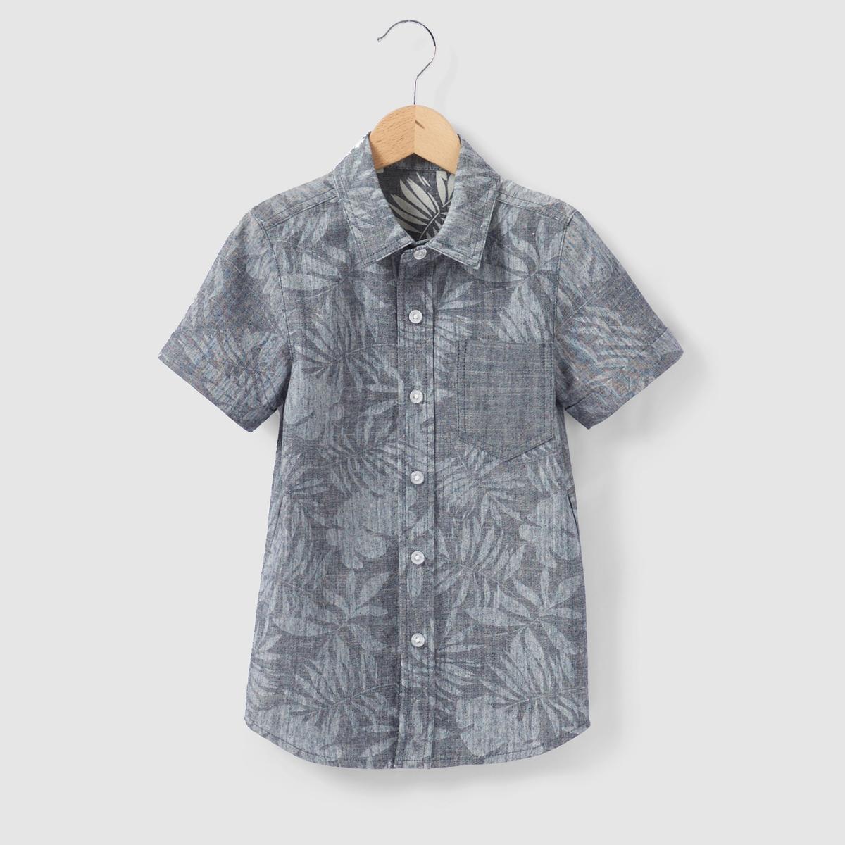 Рубашка с рисунком листья на 3-12 лет