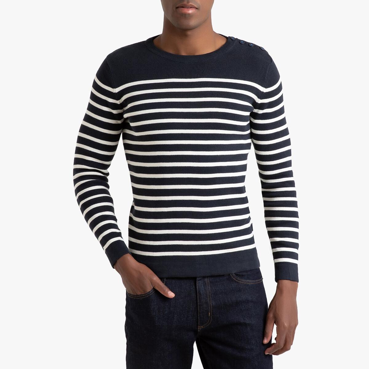 Camisola à marinheiro em algodão bio