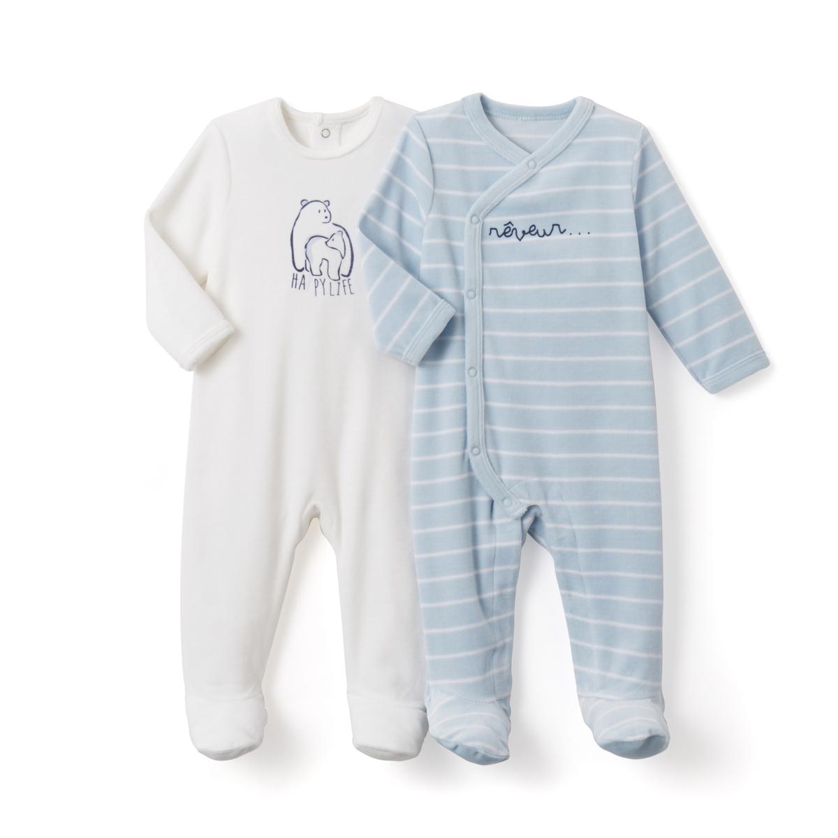 Пижама велюровая с закрытыми ножками (2 шт.)Великолепная пижама из велюра с застежкой на кнопки сзади и пижама с перекрестной застежкой спереди: комплект из 2 пижам на разные случаи!Состав и описание :Материал : 75% хлопка, 25% полиэстера Марка: R Mini Застежка:  1 пижама с застежкой на кнопки сзади          1 пижама с застежкой спередиУход: :Машинная стирка при 30 °С.Стирка и глажка с изнаночной стороны.Машинная сушка запрещена.<br><br>Цвет: синий + экрю<br>Размер: 1 год - 74 см.0 мес. - 50 см.3 года - 94 см.2 года - 86 см.6 мес. - 67 см.1 мес. - 54 см.9 мес. - 71 см