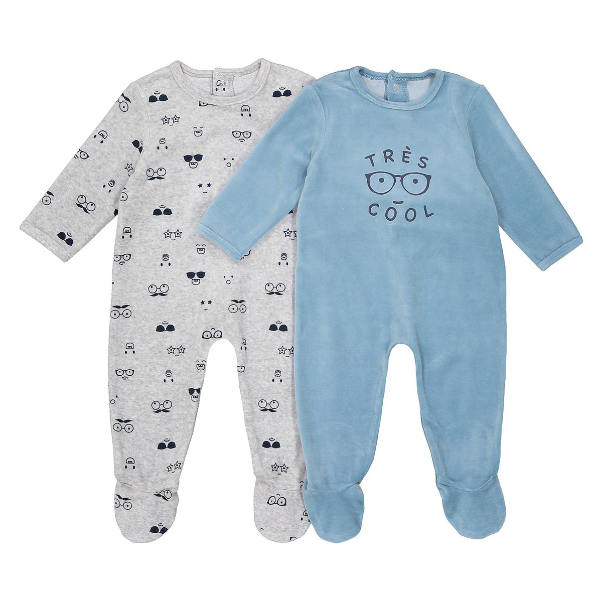 Пижама (комплект из 2 изделий), Oeko Tex