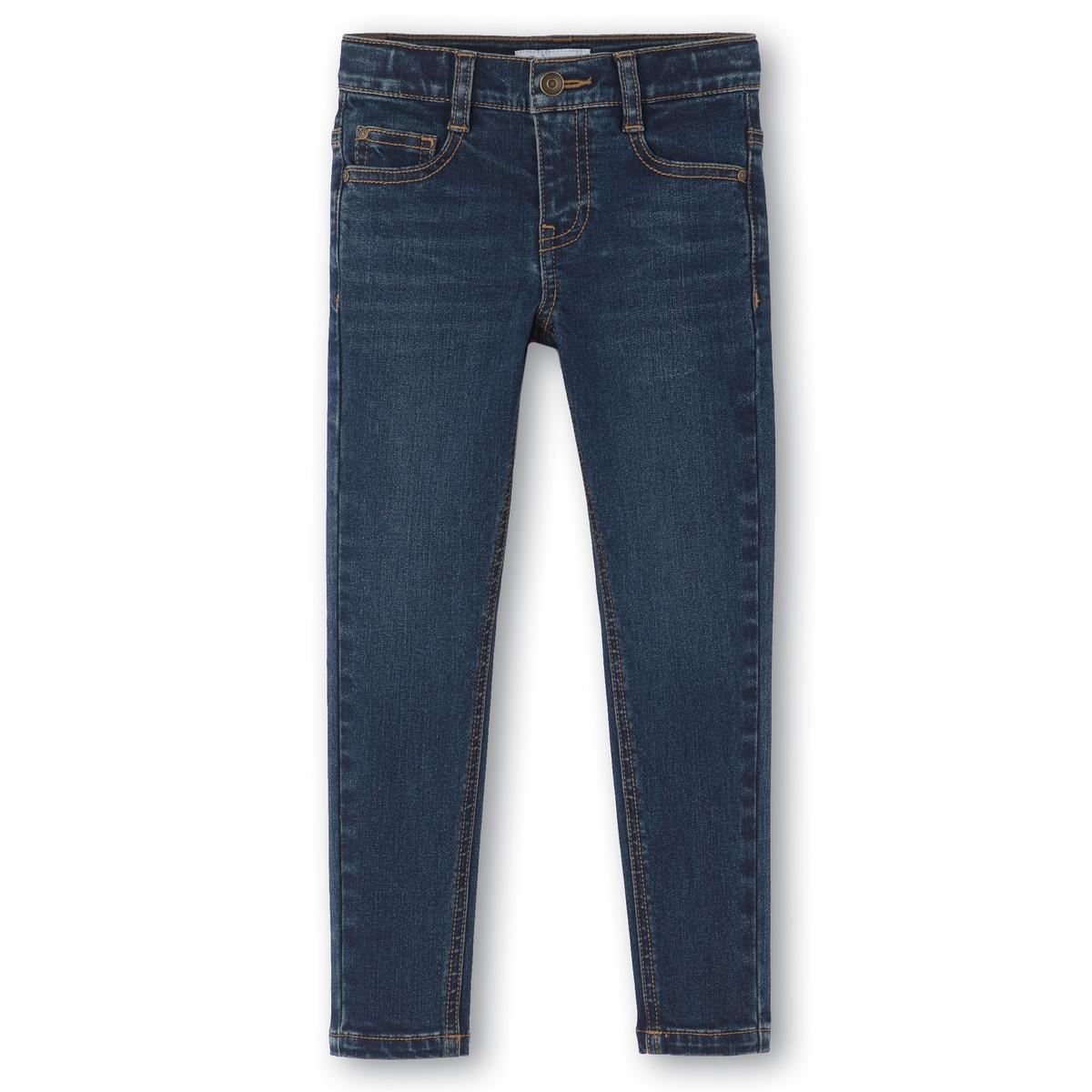 Jeans skinny 3 - 12 anni
