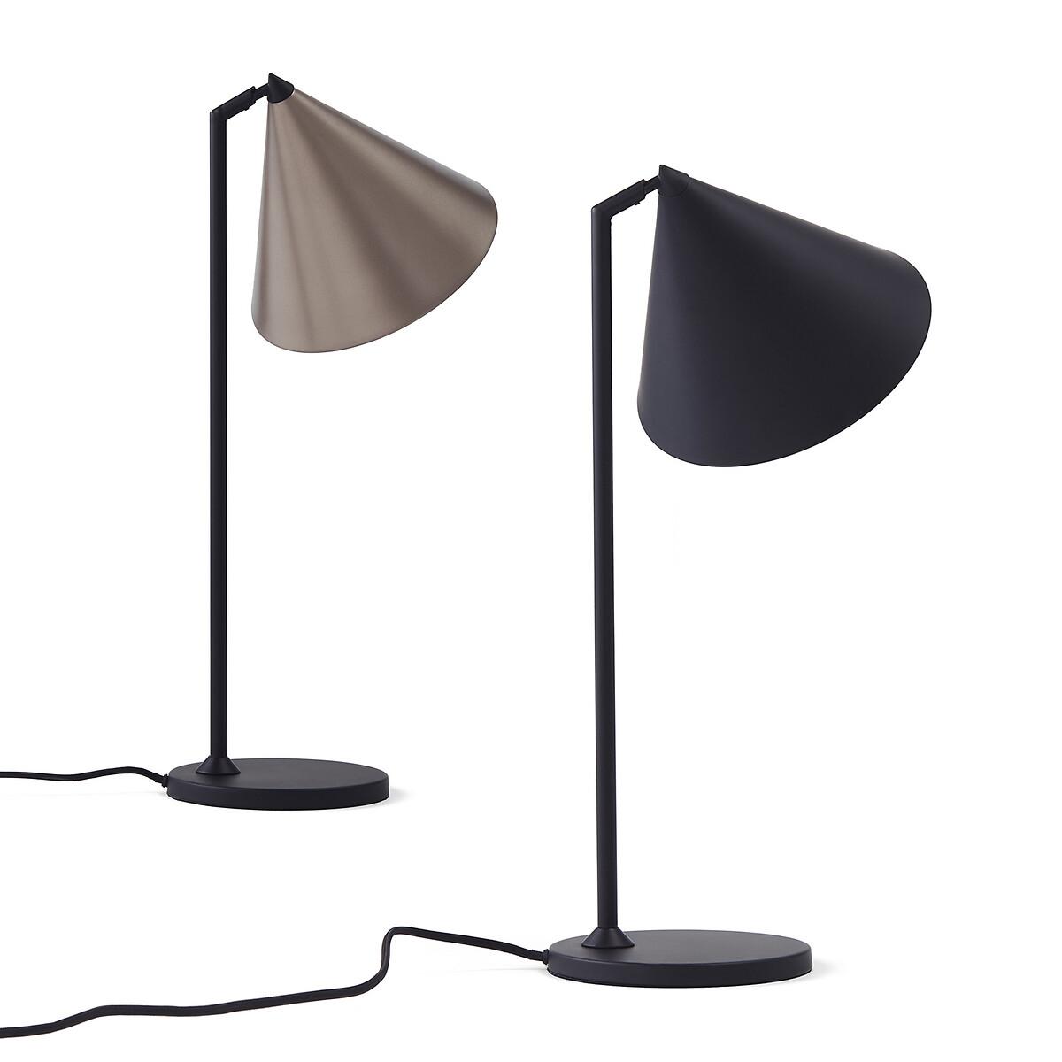 Moke Table Lamp