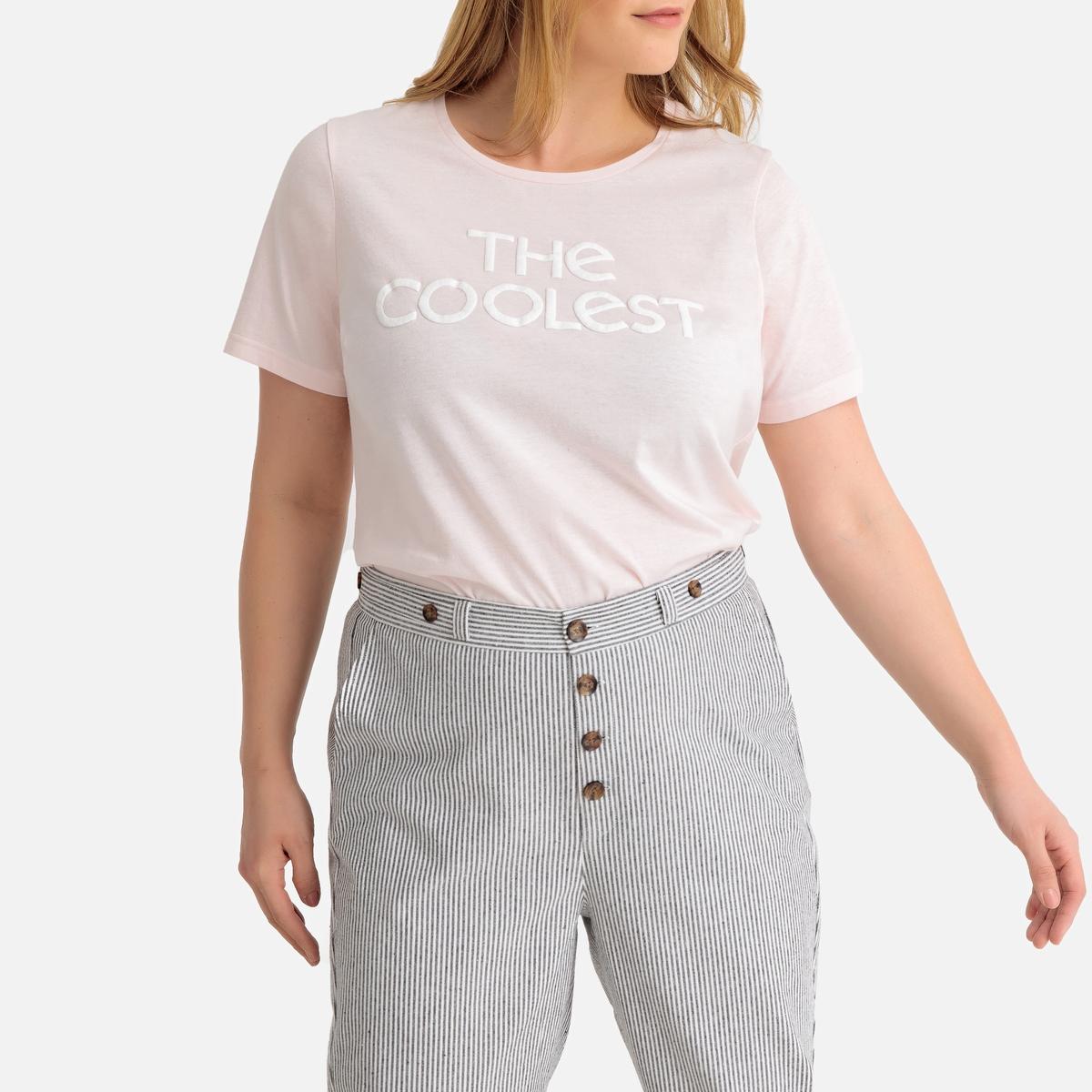 T-shirt de gola redonda com mensagem, mangas curtas