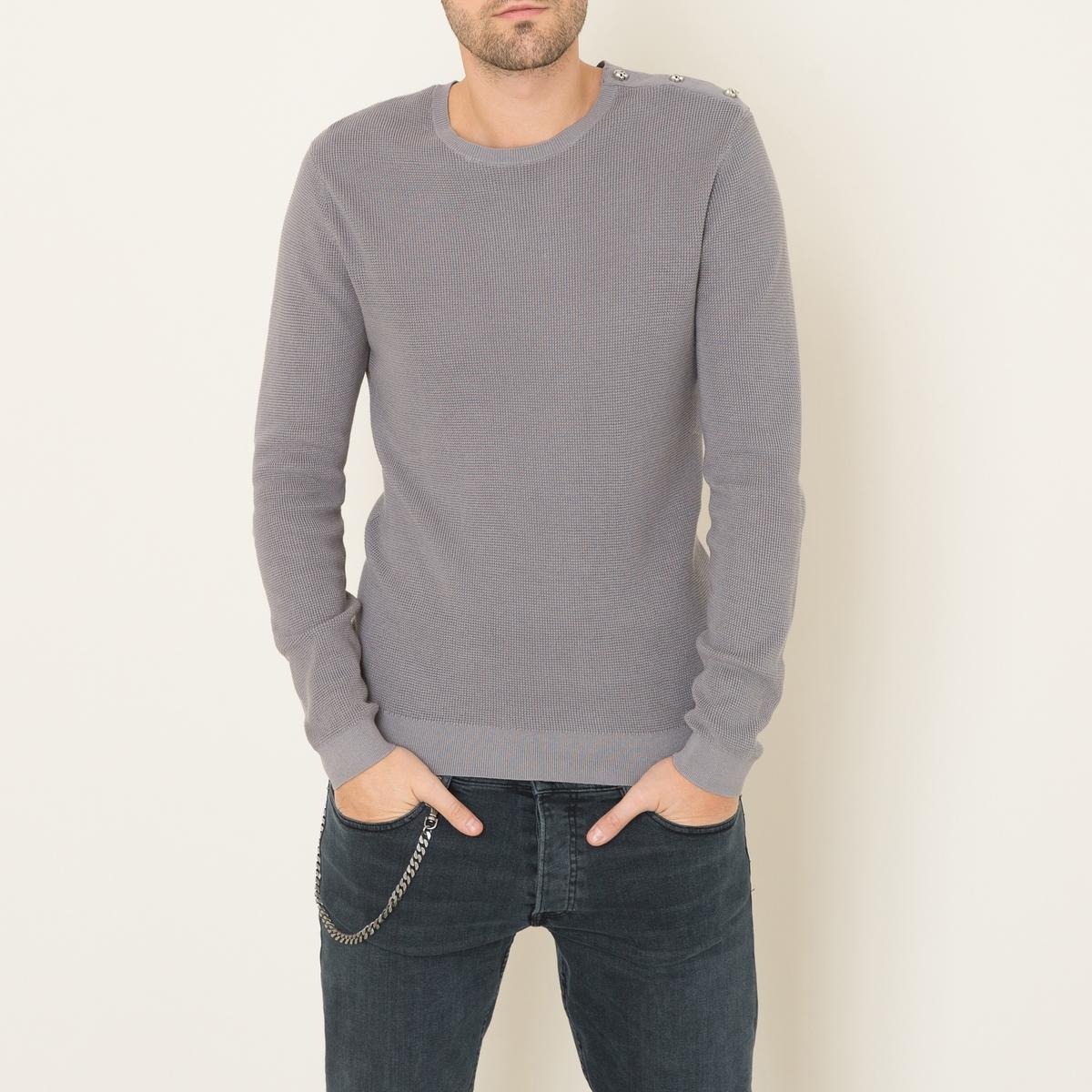 Пуловер свободныйСостав и описание:    Материал : 100% хлопок   Рубчики 99% хлопка, 1% эластана    Марка : THE KOOPLES<br><br>Цвет: серый,синий