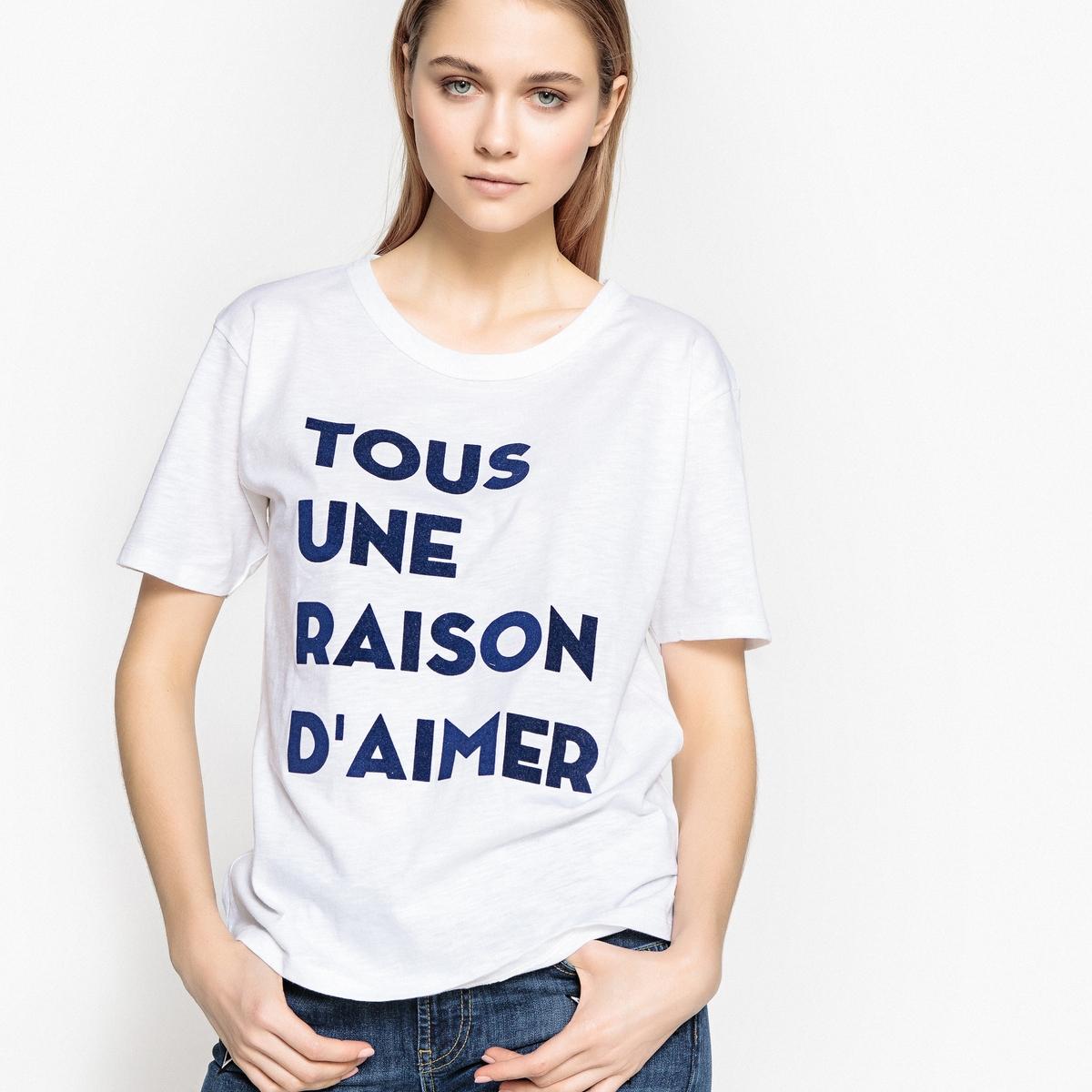 Футболка La Redoute С короткими рукавами и бархатистой надписью S белый футболка la redoute jorquote с забавной надписью s синий