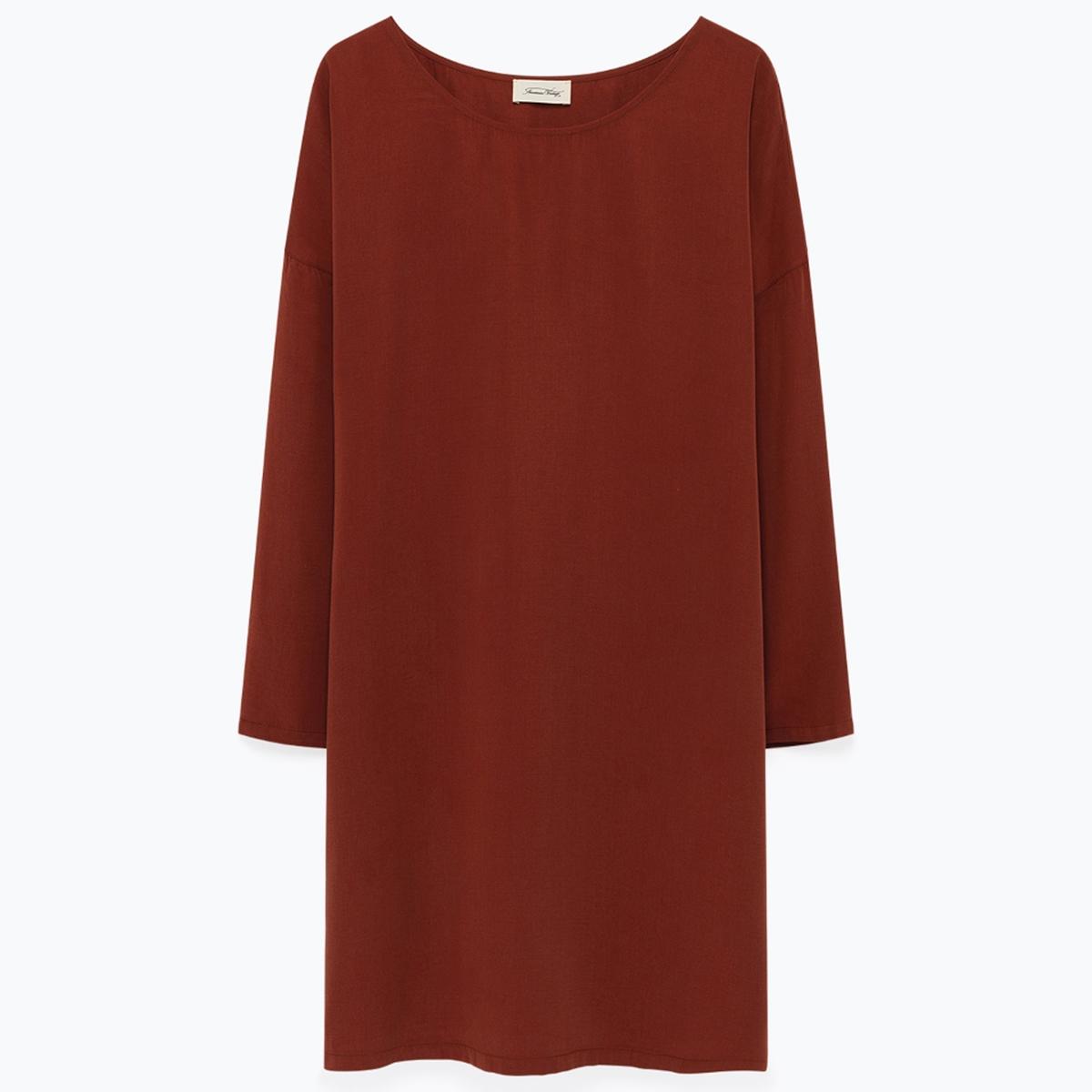цена Платье La Redoute Прямое с длинными рукавами NALASTATE L оранжевый онлайн в 2017 году