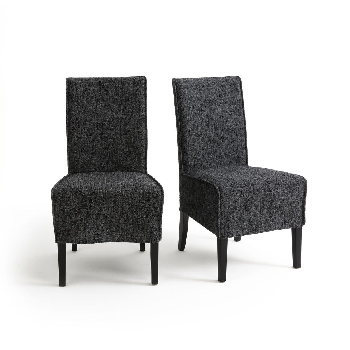 Стул со съемным чехлом HIBA (2 шт.)2 обеденных стула со съемными чехлами Hiba, стильные и элегантные .Характеристики 2 стульев со съемными чехлами Hiba :Каркас из массива сосны и фанеры.Ножки из массива сосны с покрытием черной полуматовой краской и нитроцеллюлозным лаком. Наполнитель из полиуретановой пены (плотность сидения 28 кг/м?, спинки 24 кг/м?).Подвеска из перекрещенных ремней.Тканевая меланжевая обивка цвета серый антрацит, 100% полиэстер. Для оптимального качества и устойчивости рекомендуется затянуть болты. Размеры 2 стульев со съемными чехлами Hiba :Общие :Ширина 52  смВысота 95 смГлубина 62 смСиденье :Высота 46 смДоставка :Стулья Hiba доставляются в разобранном виде. Возможна доставка до квартиры по предварительному согласованию !Внимание ! Убедитесь, что дверные, лестничные и лифтовые проемы позволяют осуществить доставку коробки таких габаритов.Размеры и вес упаковки:1 коробкаШ.100 x Г.30 x В.47 см Вес : 9,6 кг<br><br>Цвет: антрацит