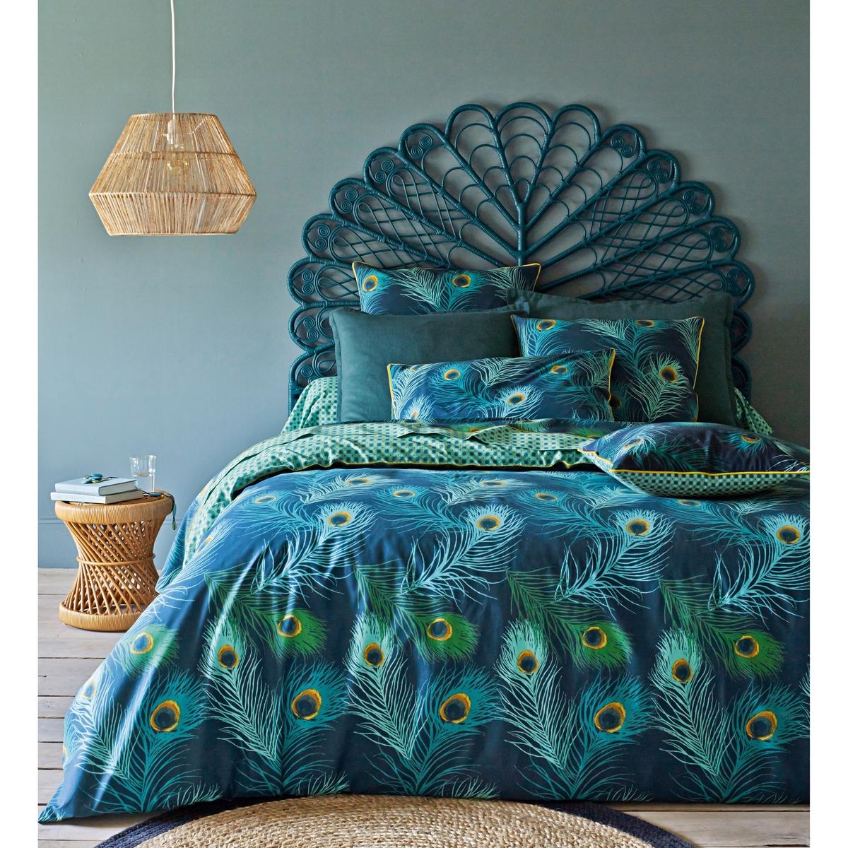 Shakhra Cotton Percale Duvet Cover