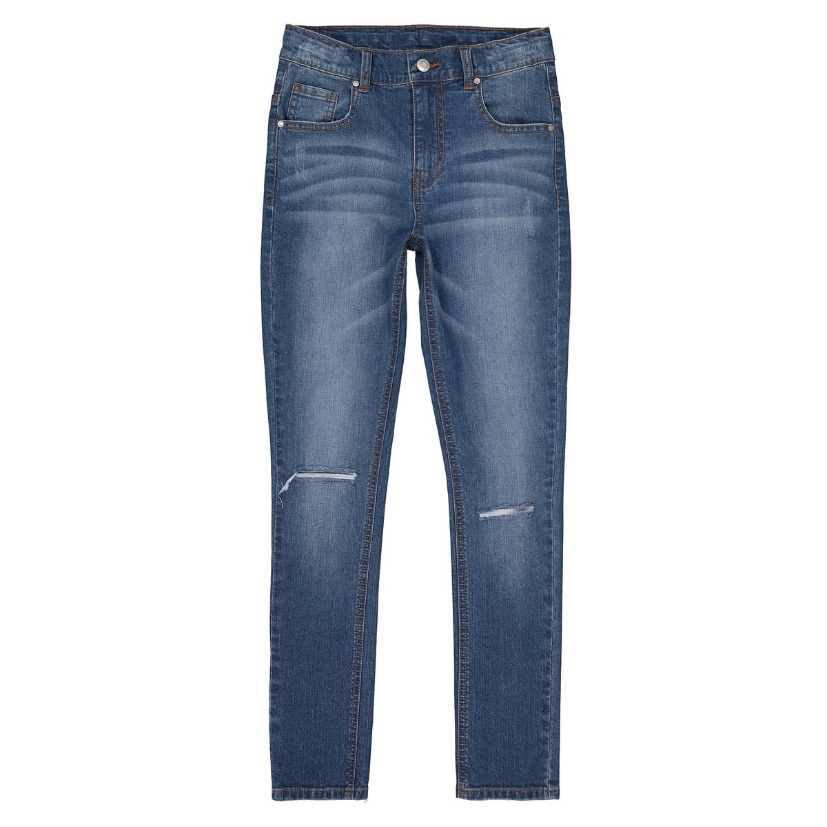 Jeans skinny buchi alle ginocchia 10-16 anni