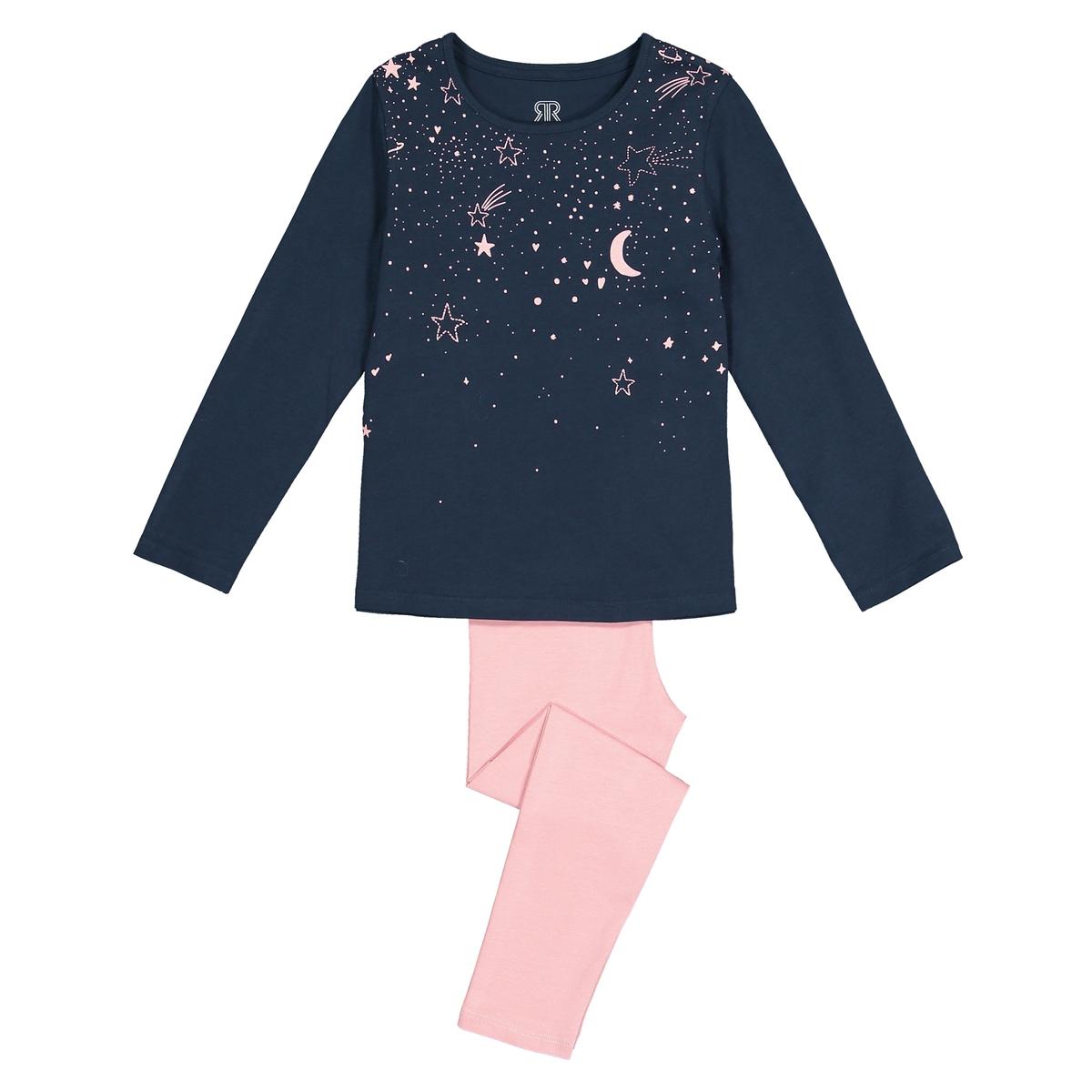 Pijama com galáxia estampada, 3-12 anos