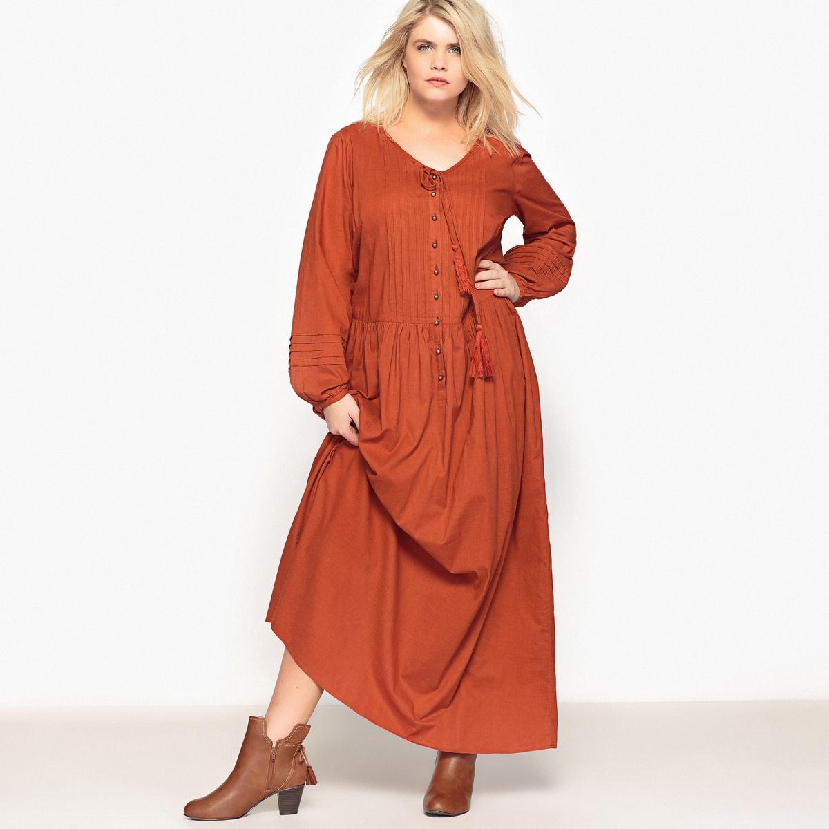 Платье длинное, длинные рукава