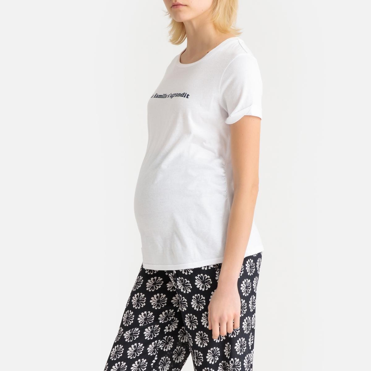 T-shirt para grávida, gola redonda, mangas curtas