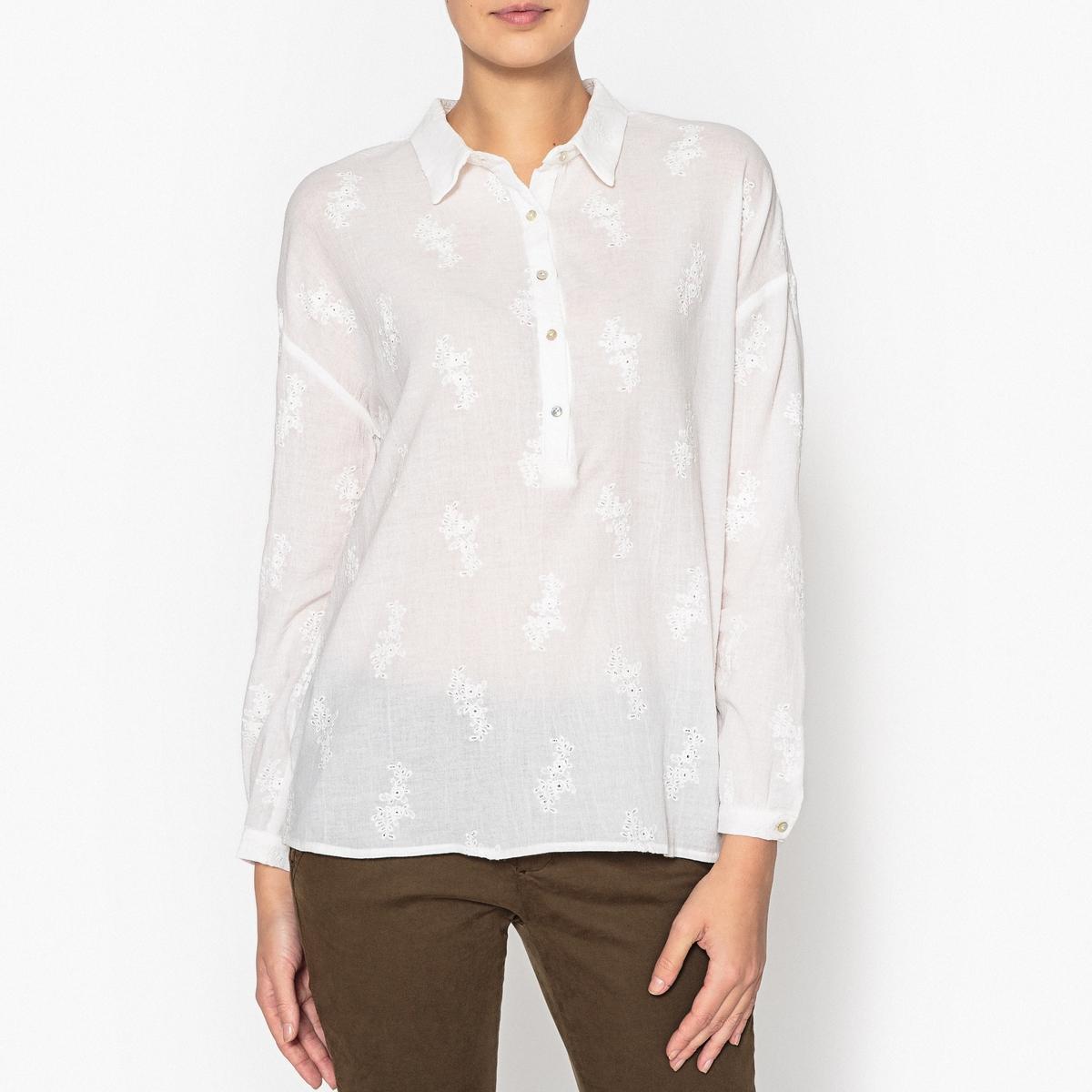 Рубашка свободная с вышивкой BLEРубашка с длинными рукавами GARANCE - модель BLE. Вышивка, манжеты на пуговицах и частичная вставка с пуговицами под воротником.Детали •  Длинные рукава •  Покрой бойфренд, свободный •  Воротник-поло, рубашечный Состав и уход •  100% хлопок •  Следуйте советам по уходу, указанным на этикетке<br><br>Цвет: экрю
