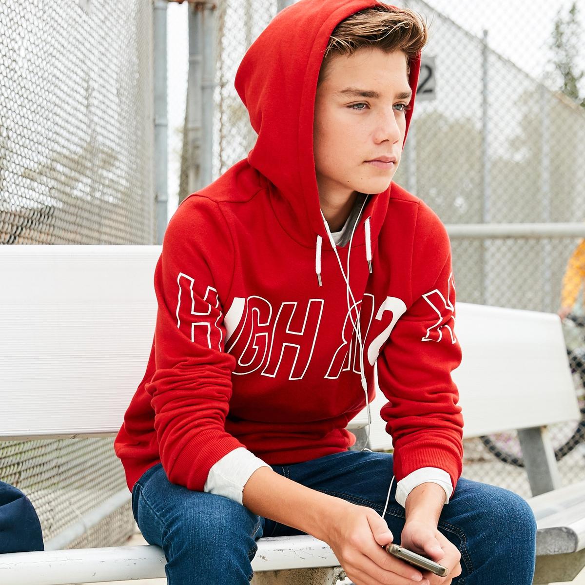 Хризантемами своими, картинки для мальчиков 16 лет крутые модный