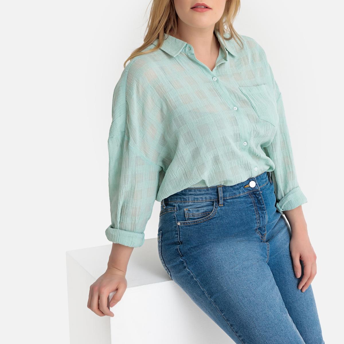 Camisa em jacquard aos quadrados, em algodão, mangas compridas