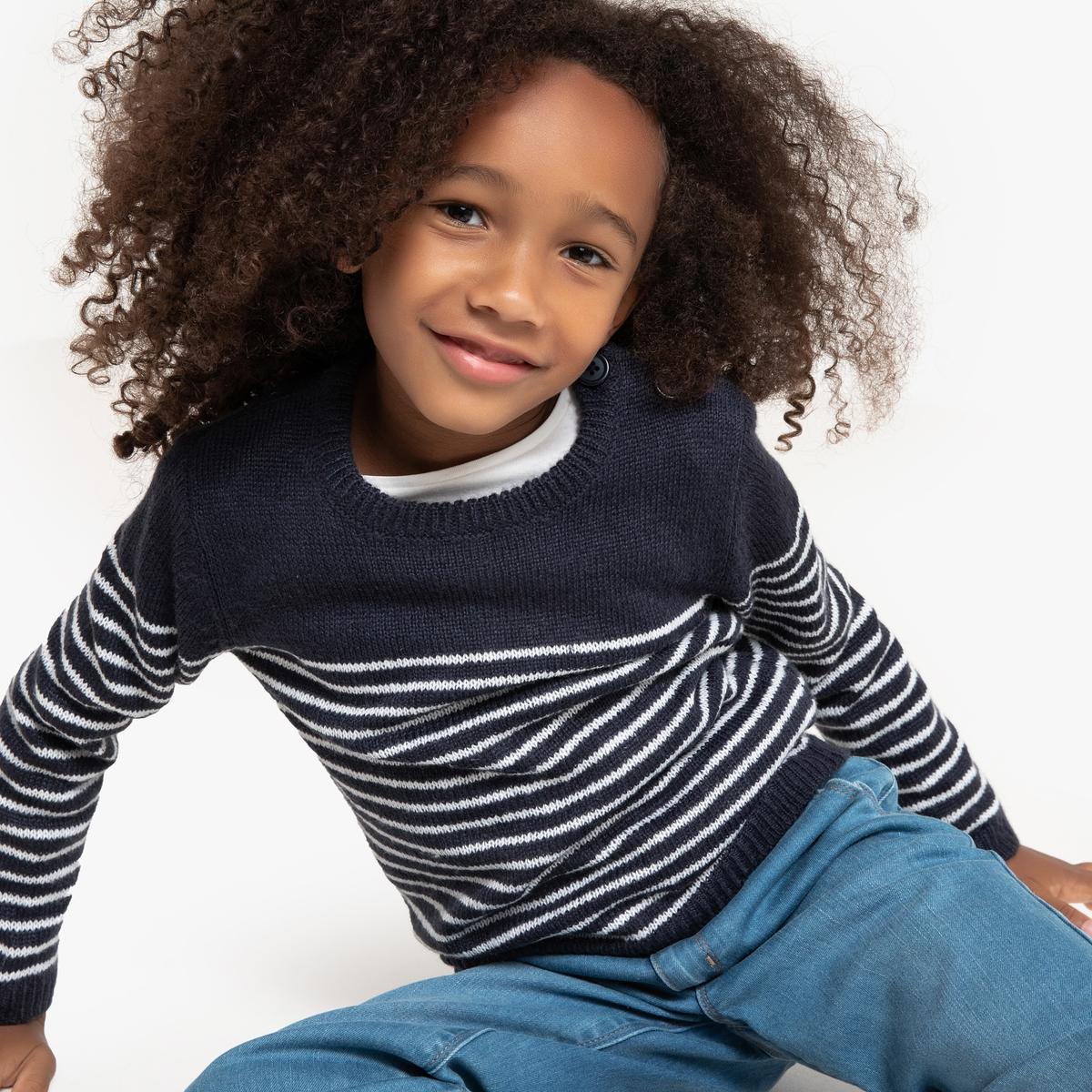 Пуловер La Redoute С круглым вырезом в полоску 8 лет - 126 см синий пуловер с круглым вырезом 3 12 лет