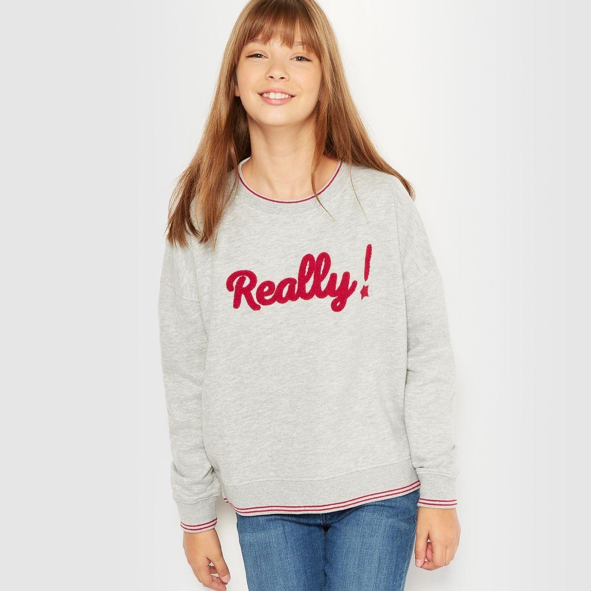 Sweat loose et raccourci ''Really !'' 10-16 ans