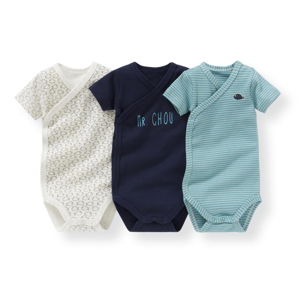 Комплект из хлопковых боди для малышейДетали  •  Рисунок-принт  •  Для новорожденных •  Короткие рукава •  ХлопокСостав и уход  •  100% хлопок •  Температура стирки 40° •  Сухая чистка и отбеливание запрещены   •  Машинная сушка на деликатном режиме •  Низкая температура глажки<br><br>Цвет: Синий + синий рисунок + синяя полоска<br>Размер: 3 мес. - 60 см.1 мес. - 54 см.18 мес. - 81 см.6 мес. - 67 см.3 года - 94 см.2 года - 86 см.1 год - 74 см.9 мес. - 71 см.0 мес. - 50 см