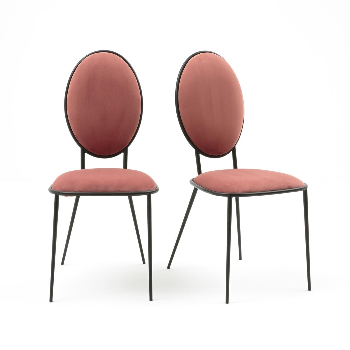 Confezione da 2 sedie a medaglione in metallo e velluto, NOVANI