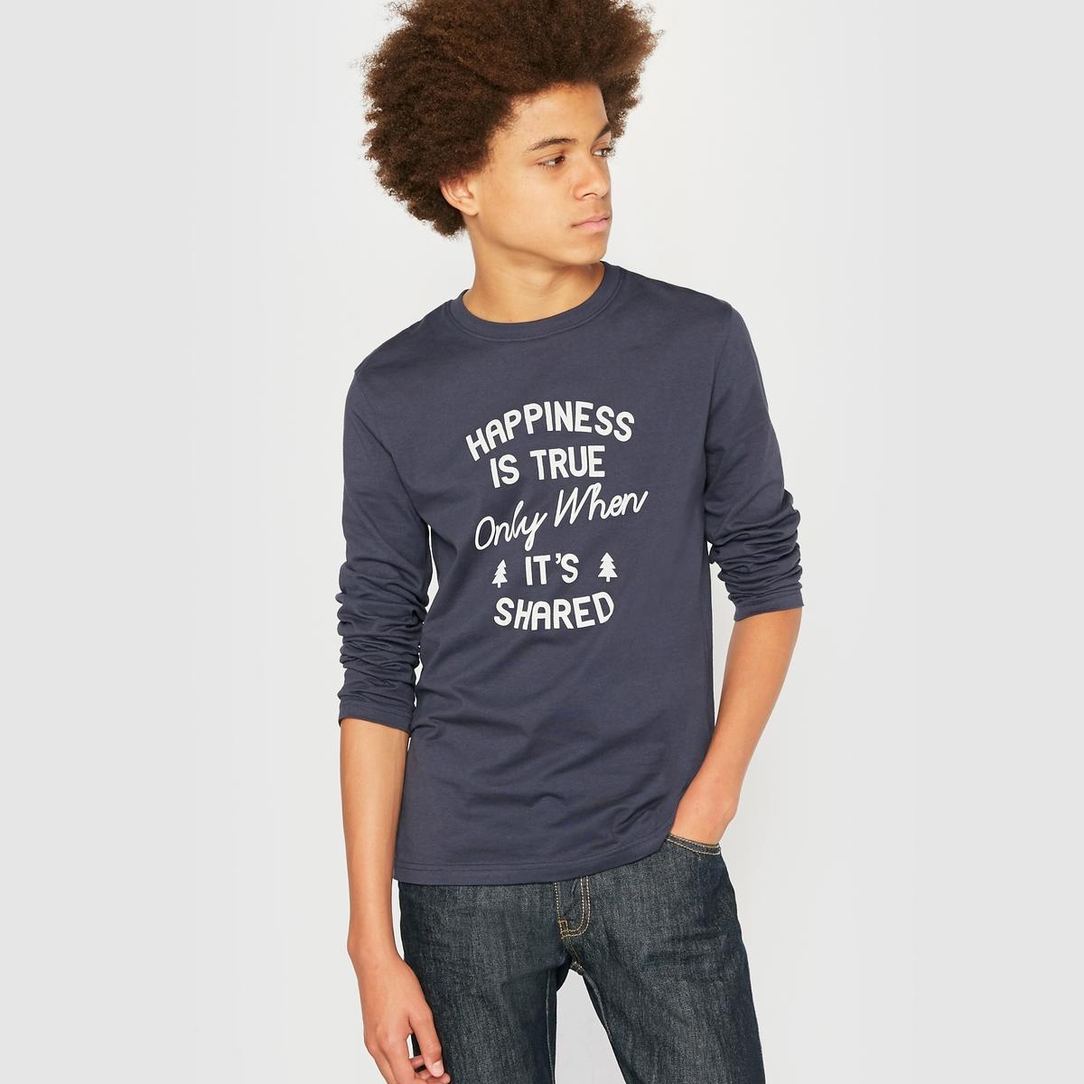 Комплект из 2 футболок с длинными рукавами, 10-16 лет