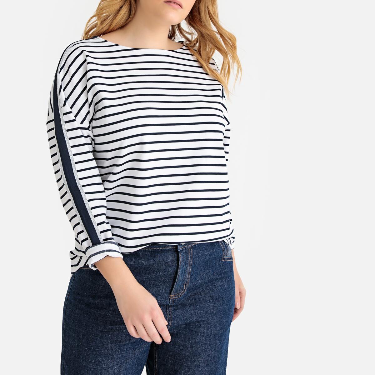 Camisola estilo marinheiro às riscas, barras nas mangas