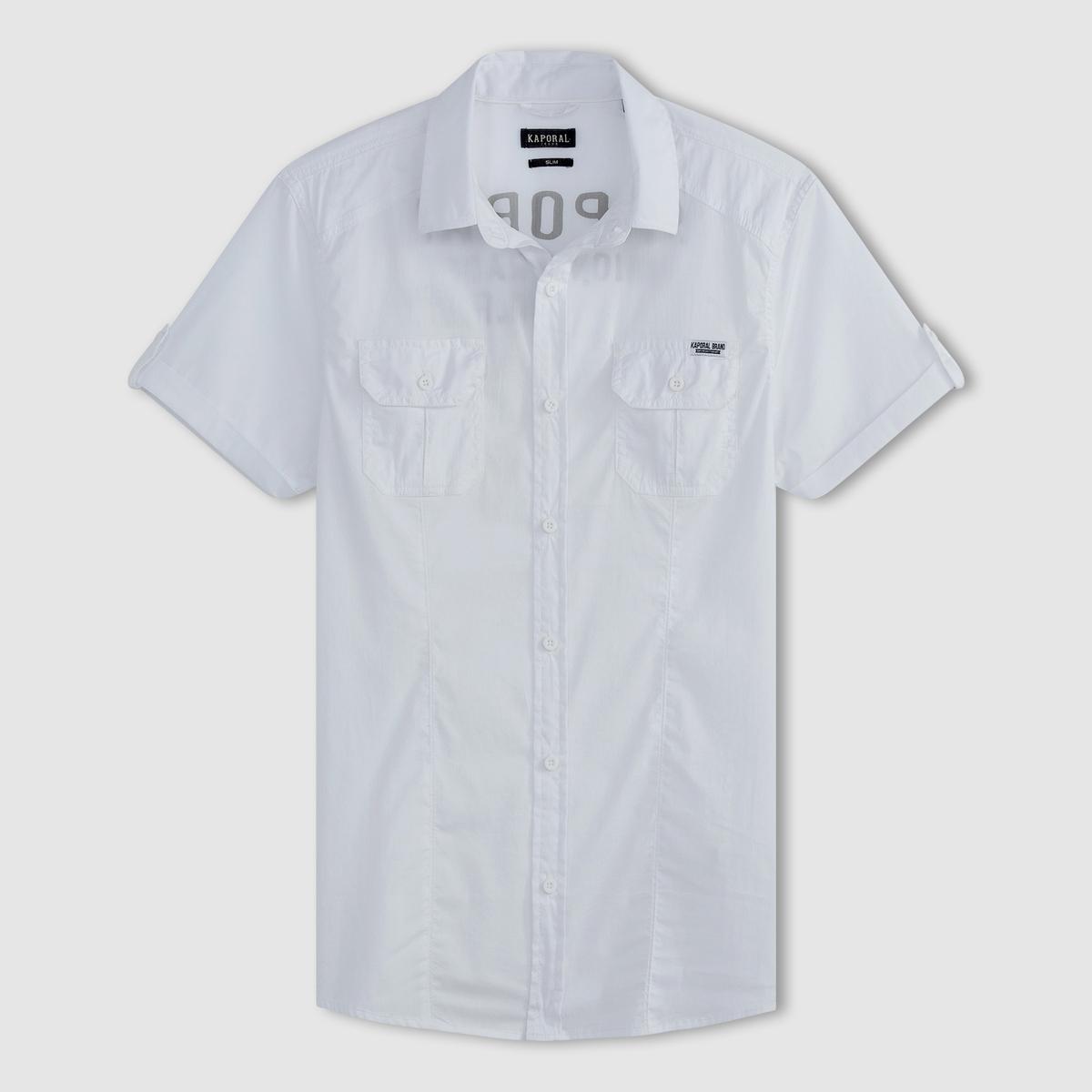 Рубашка с короткими рукавамиСостав и описаниеМатериал: 67% хлопка, 28% полиамида, 5% эластана.Марка: KAPORAL.<br><br>Цвет: белый,коралловый,черный<br>Размер: S.M