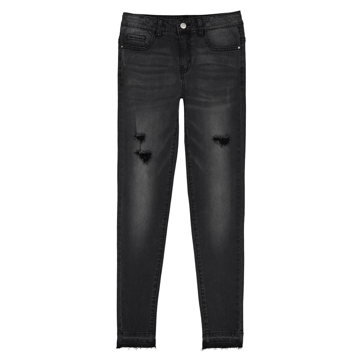 Jeans skinny efeito rasgado, 10-16 anos