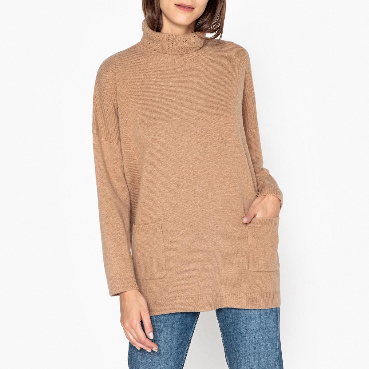 Пуловер удлинённый с воротинком с отворотом GASTIEN Harris Wilson