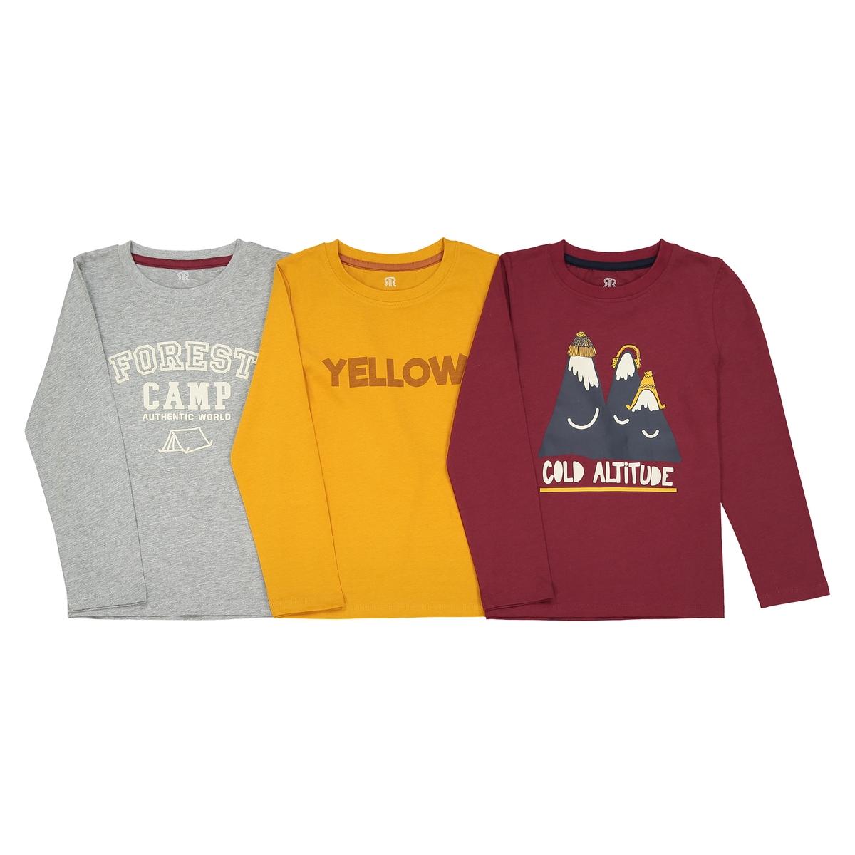 Комплект из 3-х футболок, 3-12 лет дополнительный комплект к капельному поливу
