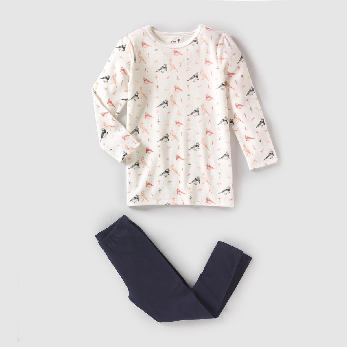 Пижама рождественская из велюра 2 - 12 летПижама с рисунком птицы из велюра ABCDR. Верх в форме туники. Длинные рукава, рисунок спереди. Брюки с эластичным поясом.                       Состав и описание :                         Материал         велюр 75% хлопка, 25% полиэстера           Марка        ABCDR                      Уход :           Машинная стирка при 30 °C с вещами схожих цветов.           Стирать и гладить с изнаночной стороны.           Машинная сушка в обычном режиме.           Гладить при умеренной температуре.<br><br>Цвет: экрю