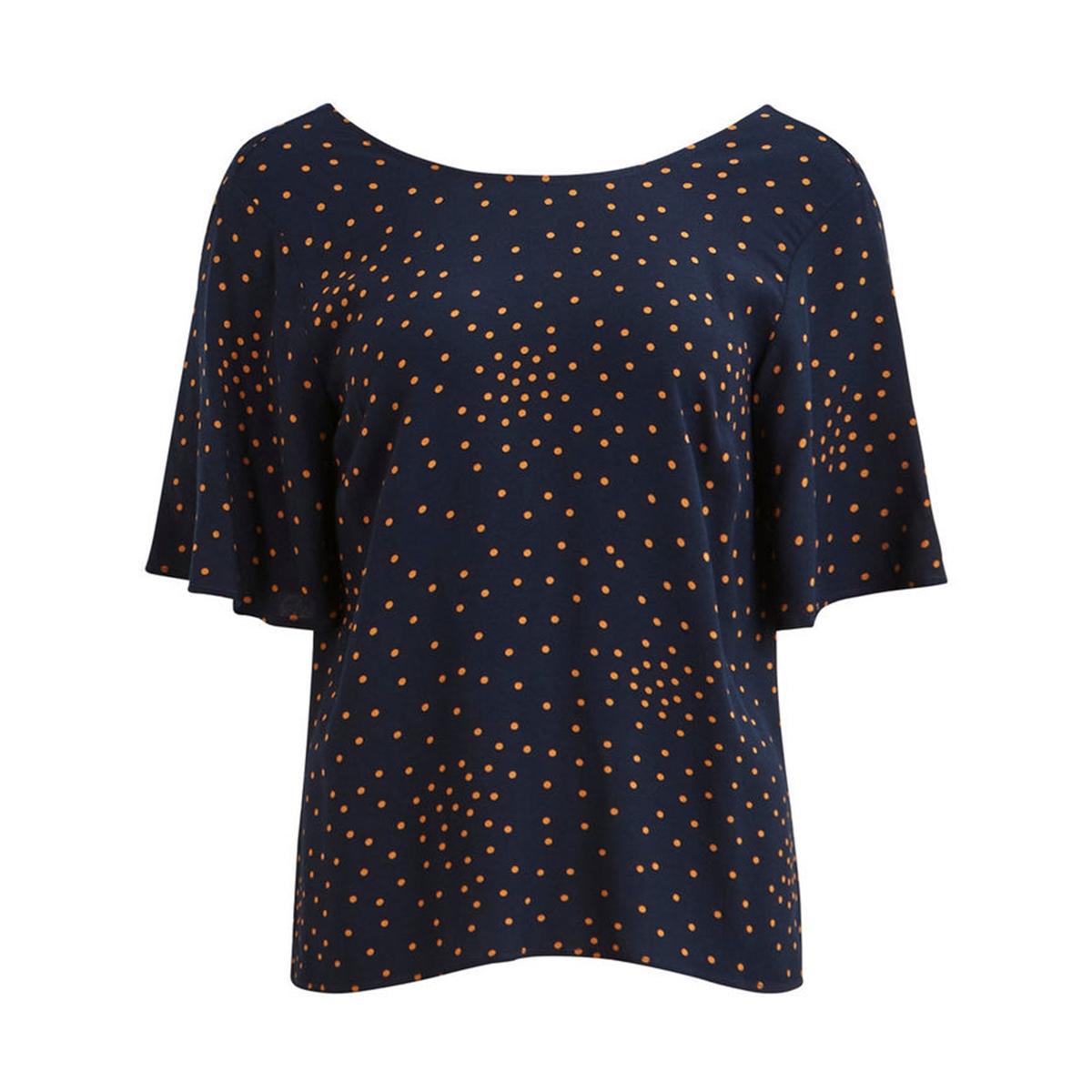 Блузка с круглым вырезом, рисунком в горошек и короткими рукавами рубашка с круглым вырезом и рисунком в горошек