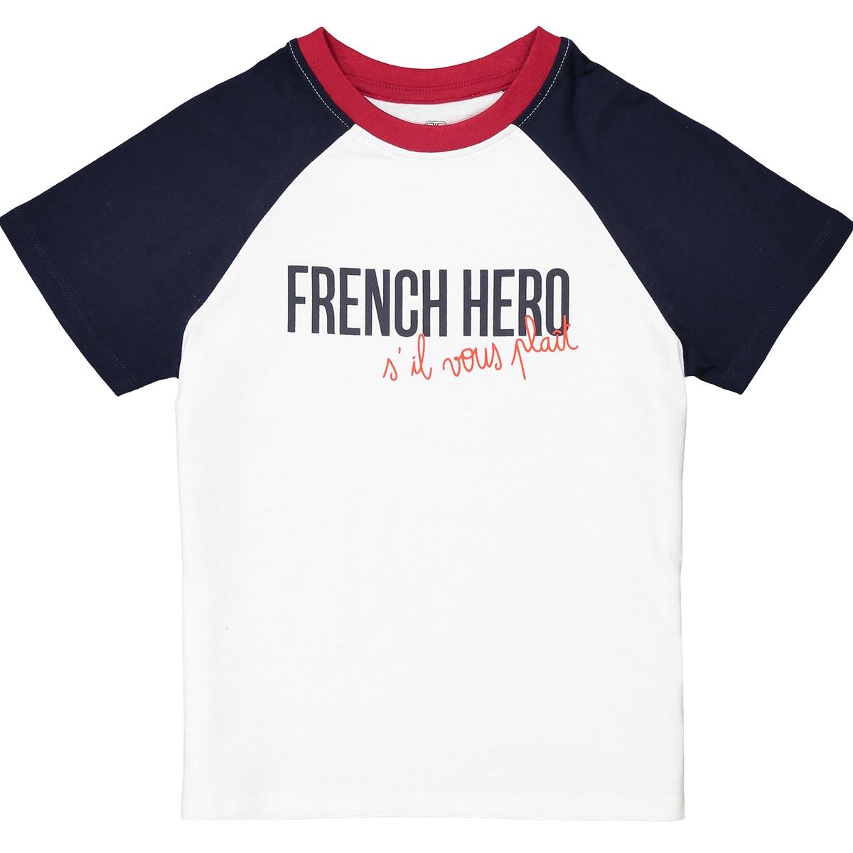 T-shirt com