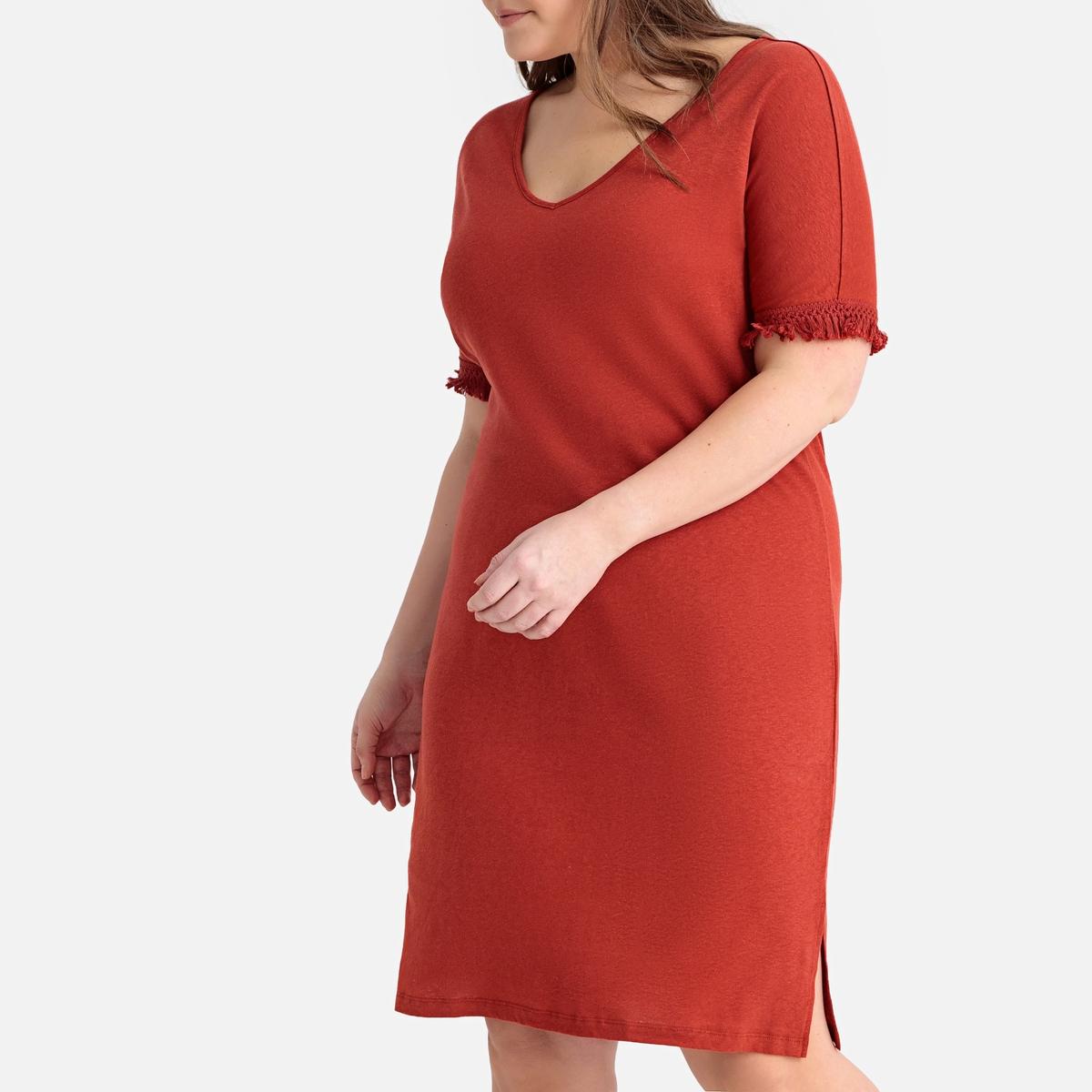 Платье La Redoute Из джерси из льна и хлопка с отделкой кантом с помпонами 42 (FR) - 48 (RUS) оранжевый