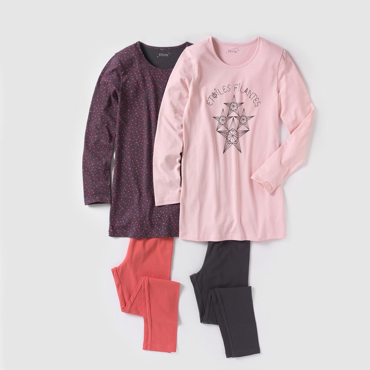 2 пижамы-ночная рубашка и леггинсы 10-16 летПижама состоит из ночной рубашки с длинными рукавами и леггинсов . Комплект из 2 пижам  : 1 ночная рубашка с рисунком падающие звезды спереди + 1 ночная рубашка с принтом звезды. Однотонные леггинсы с эластичным поясом. Состав и описание : Материал     Ночная рубашка из джерси 100% хлопок  леггинсы из трикотажа стрейч 95% хлопка, 5% эластана Марка: R ?dition.  Уход :- Машинная стирка при 30°C с вещами схожих цветов.Стирать и гладить с изнаночной стороны.Машинная сушка в умеренном режиме.Гладить при умеренной температуре.<br><br>Цвет: розовый/ серый