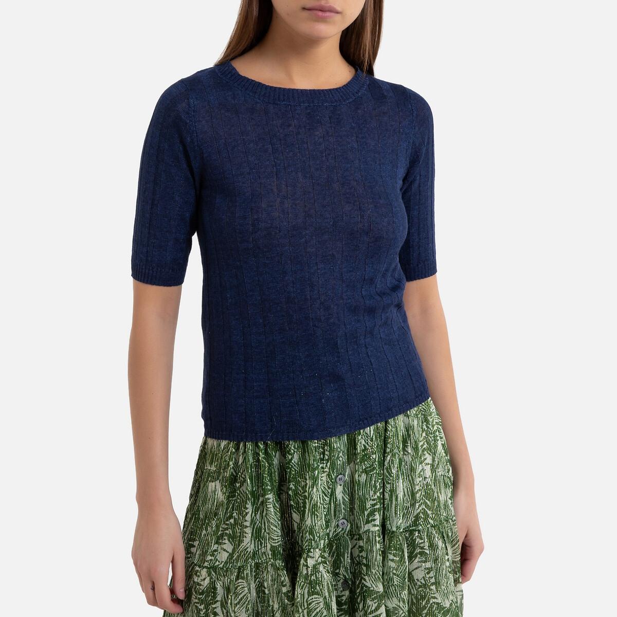 пожалуйста отзыв фото свитера из крапивы цены услуги