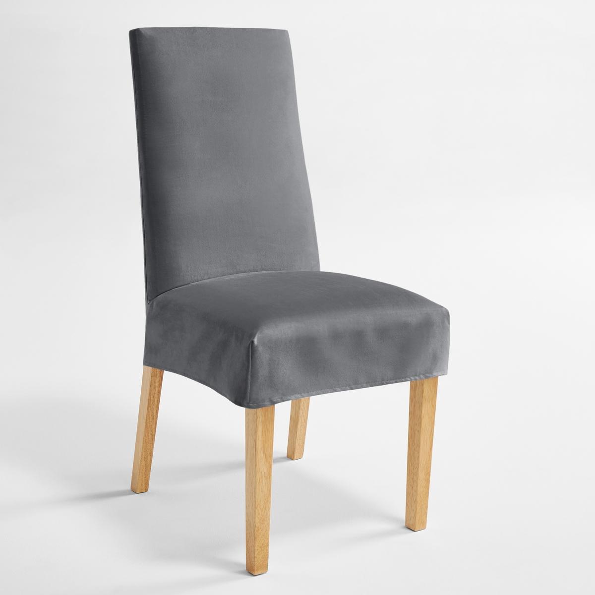 Чехол для стула из искусственной замши, KALAОписание:Чехол для стула из искусственной замши  KALA. Обновите Ваш интерьер! благодаря чехлу для стула из искусственной замши на ощупь из персиковой кожи!Характеристики чехла для стула KALA :-микрофибра из искусственной замши 100% полиэстерРазмеры чехла для стула из искусственной замши KALA :- Спинка : общая высота 55 см, толщина 5 см, ширина 35 см.- Сиденье : ширина 38 до 46 см x глубина 40 см.высота 45 см : 10 см.Рекомендации по уходу :Машинная стирка при 30°C<br><br>Цвет: серый