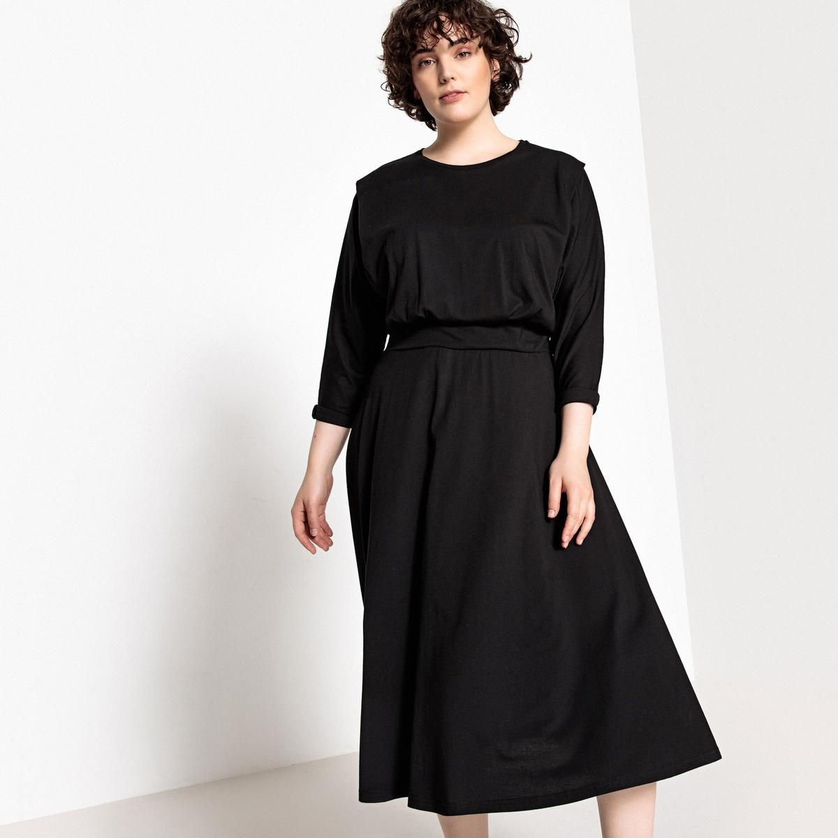 Платье-миди расклешенное с длинными рукавами платье расклешенное с длинными рукавами и круглым вырезом