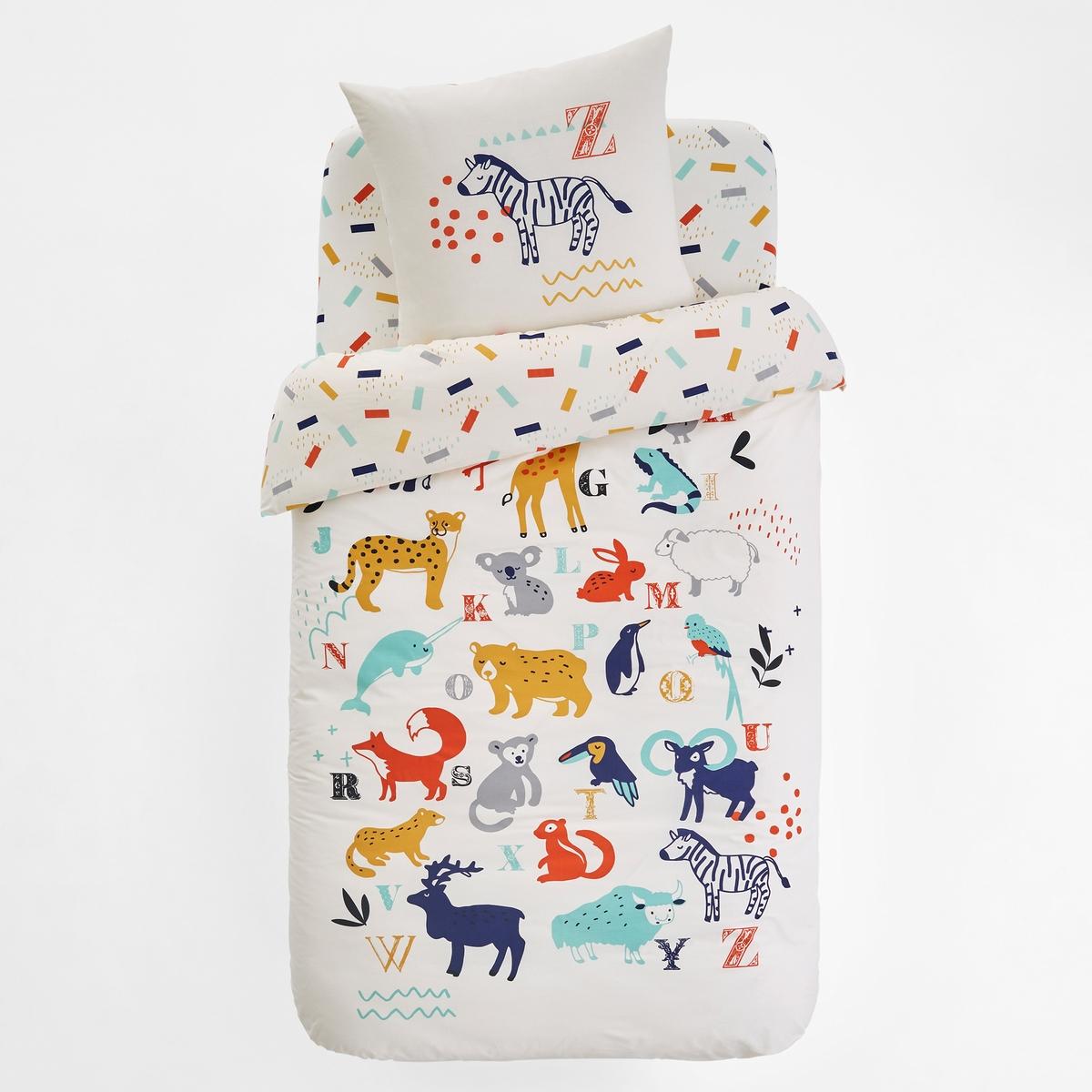 Комплект постельного белья с одеялом ANIMALIA