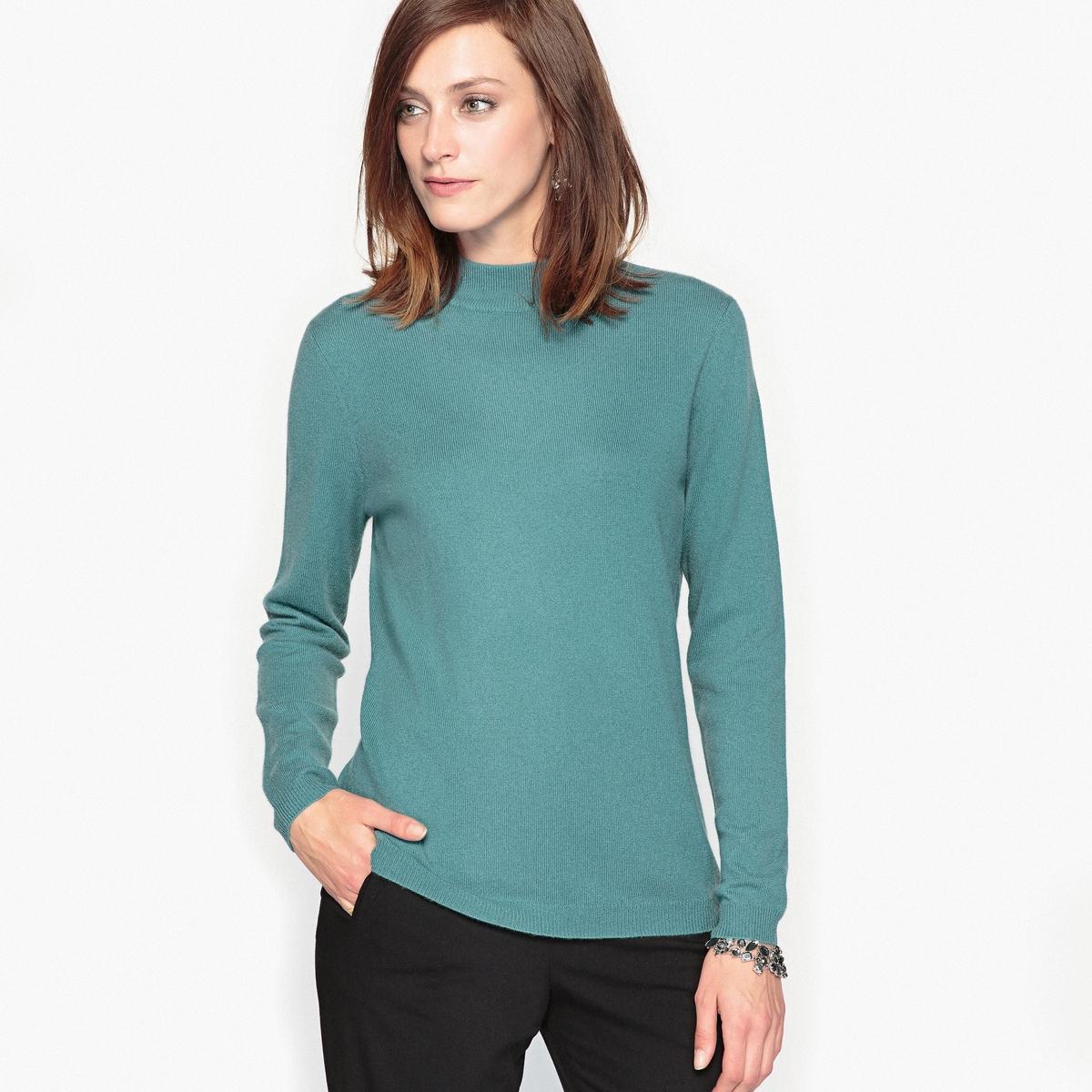 Пуловер из кашемира, воротник-стойка, тонкий трикотаж