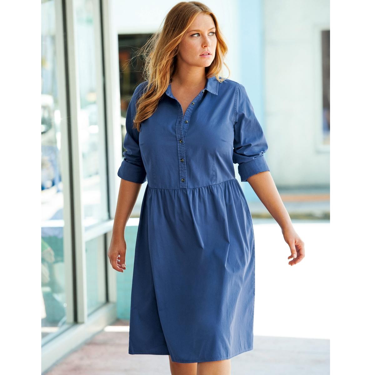 Платье-рубашкаПлатье-рубашка. Главный тренд этого сезона! Длинные рукава. Застежка на пуговицы до талии. 100% хлопка. Длина 100 см.<br><br>Цвет: синий<br>Размер: 58 (FR) - 64 (RUS)
