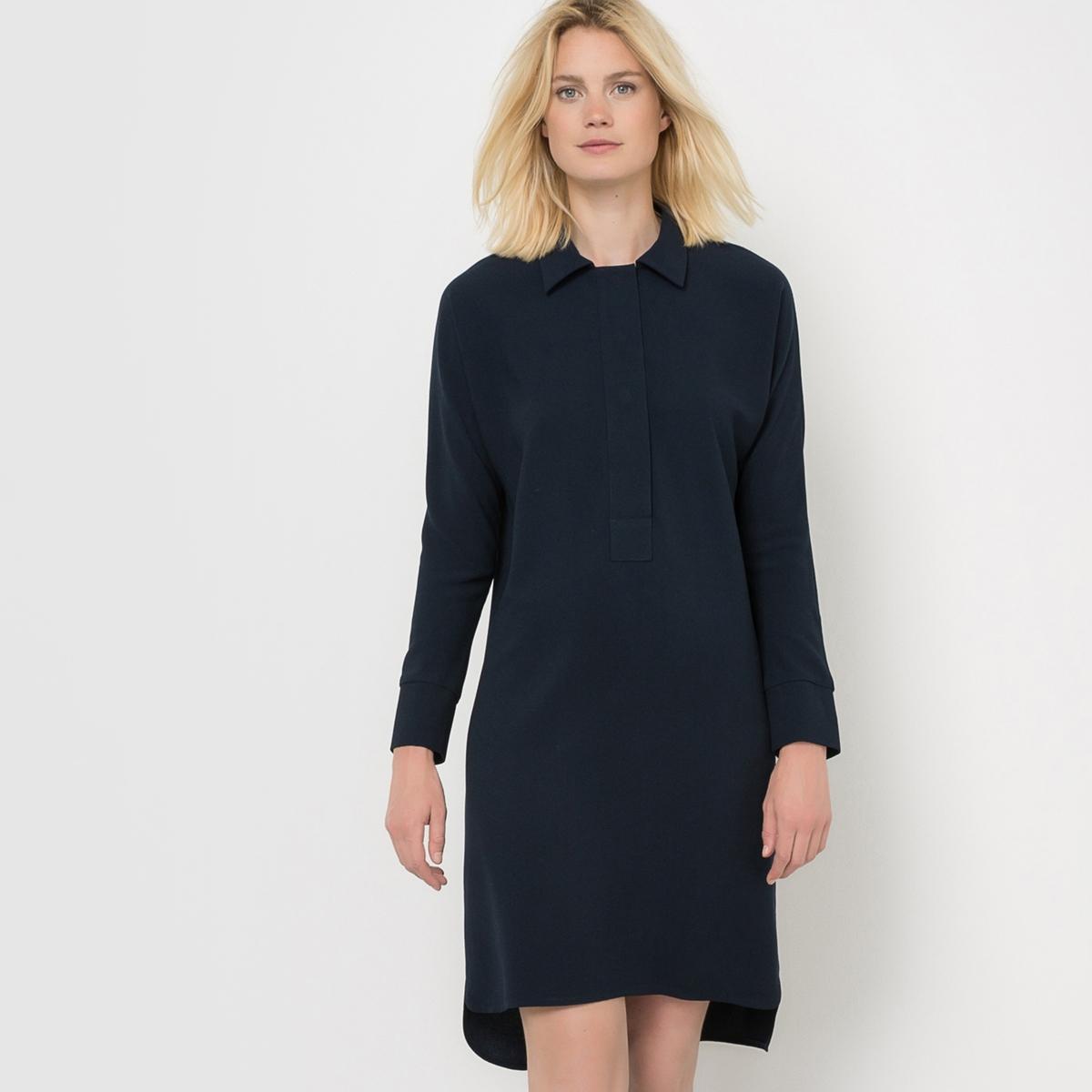 Платье с длинными рукавамиСостав и описание     Материал        98% полиэстера, 2% эластанаДлина     93 см     Марка        R essentiel          Уход          Машинная стирка при 30 °C с вещами схожих цветов.     Стирать и гладить с изнаночной стороны.     Гладить при умеренной температуре.<br><br>Цвет: красно-фиолетовый,темно-синий,черный<br>Размер: 48 (FR) - 54 (RUS).44 (FR) - 50 (RUS).42 (FR) - 48 (RUS)