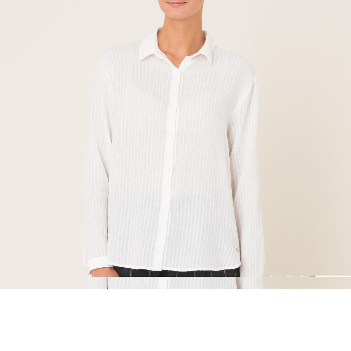 Рубашка VERAРубашка HARRIS WILSON - модель VERA. Рубашка из рельефной линованной ткани. Заостренные края воротника. Застежка на пуговицы спереди. Длинные рукава. Низ прямой спереди, закругленный сзади. Состав и описание Материал : 81% хлопка, 19% вискозыМарка : HARRIS WILSON<br><br>Цвет: экрю<br>Размер: M