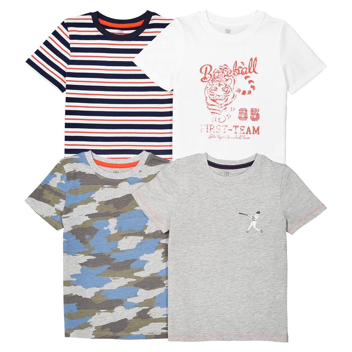4 футболки, 3-12 лет