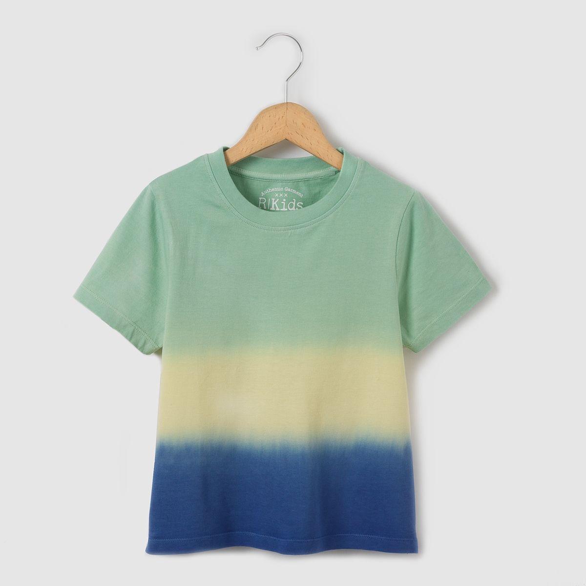 T-shirt Dip and Dye 3-12 ans