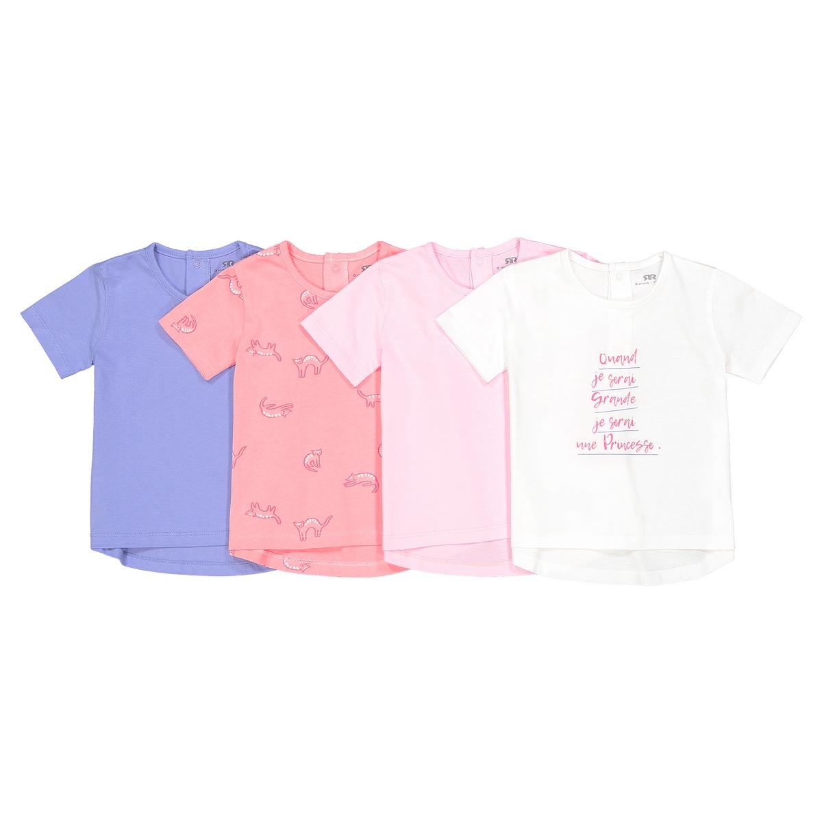 Комплект из 4 футболок, 1 мес. - 3 года Oeko Tex