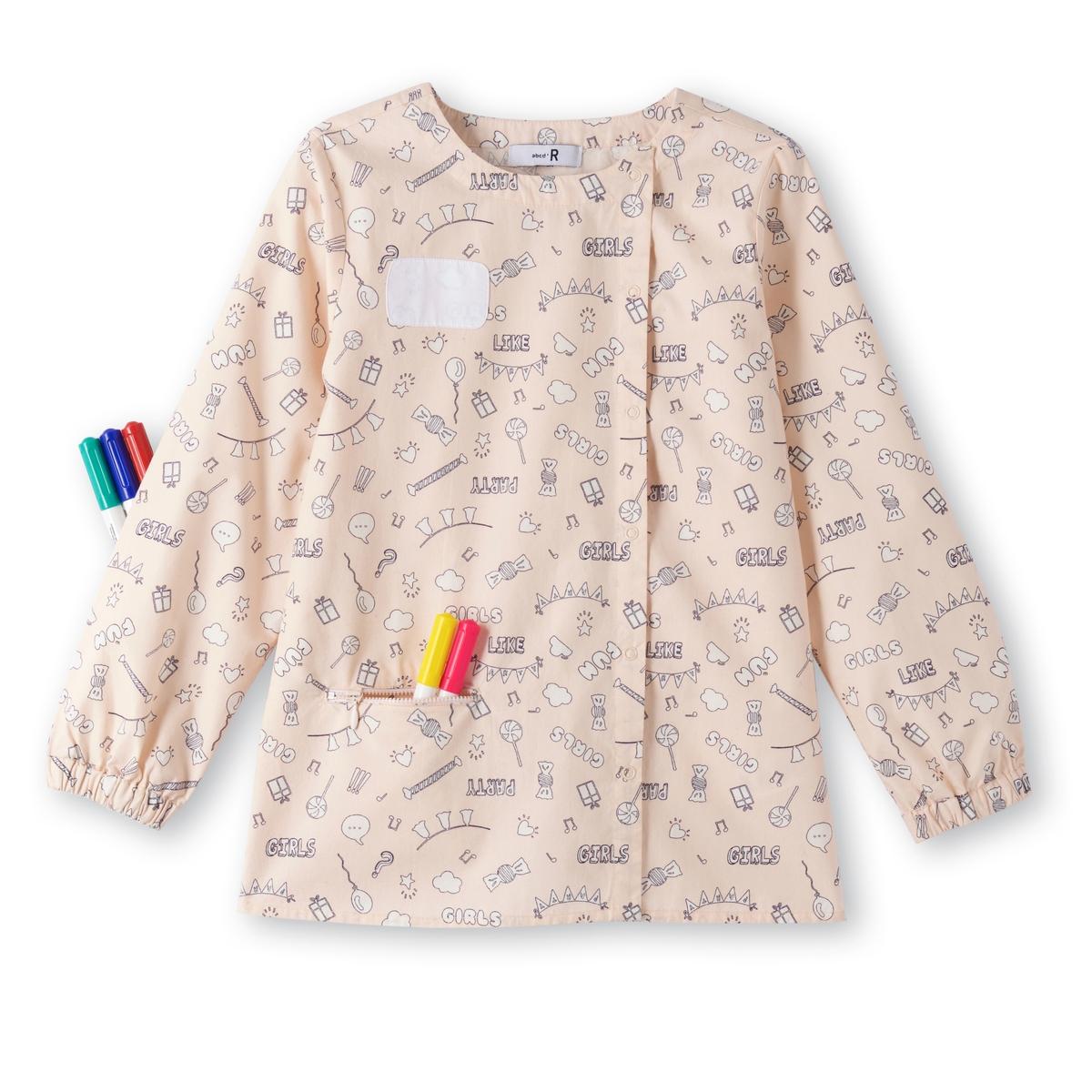 Накидка для детского сада и школы разноцветная 3-12 лет