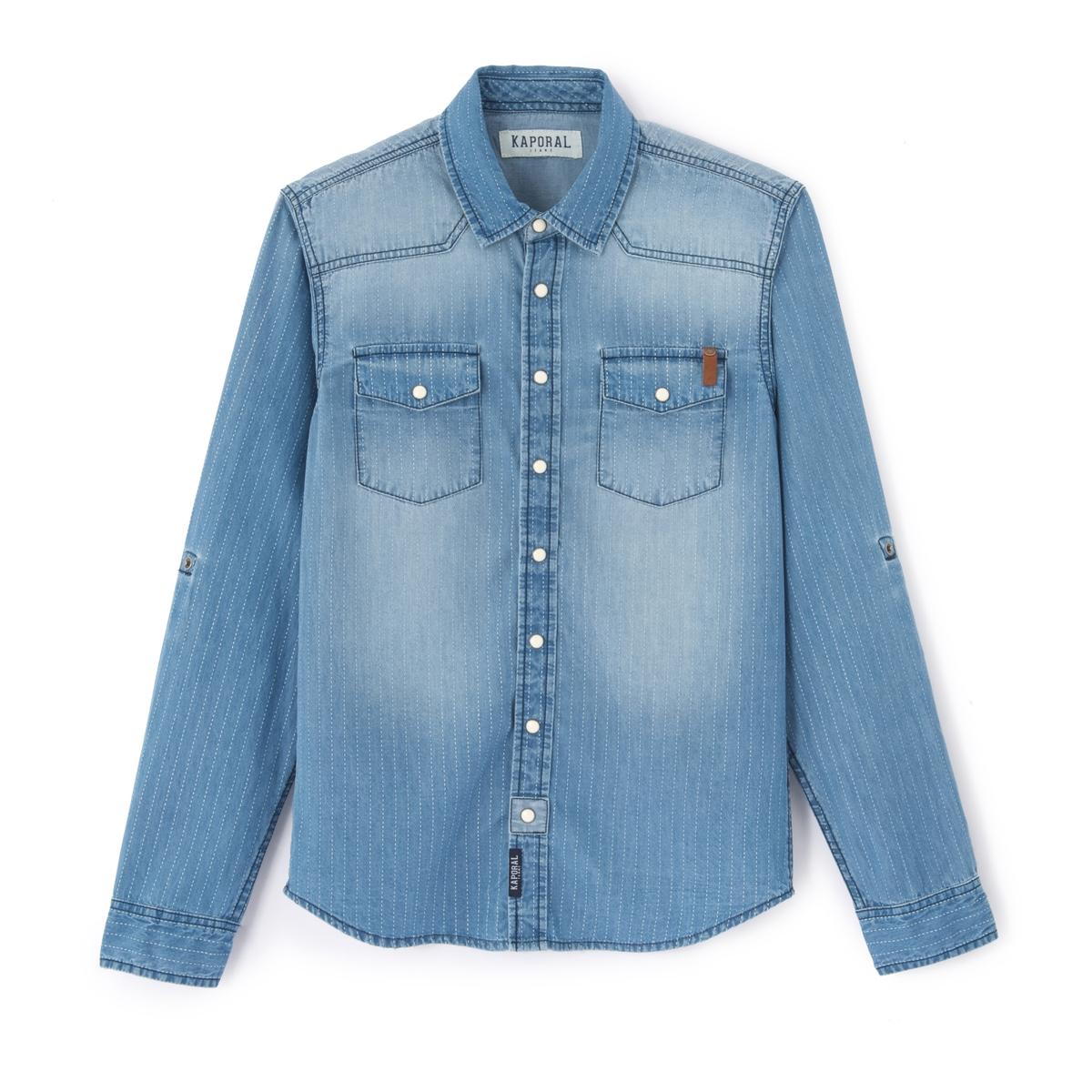 Рубашка однотонная с длинными рукавамиДетали   •  Длинные рукава •  Прямой покрой  •  Классический воротникСостав и уход   •  100% хлопок  •  Следуйте советам по уходу, указанным на этикетке<br><br>Цвет: джинсовый