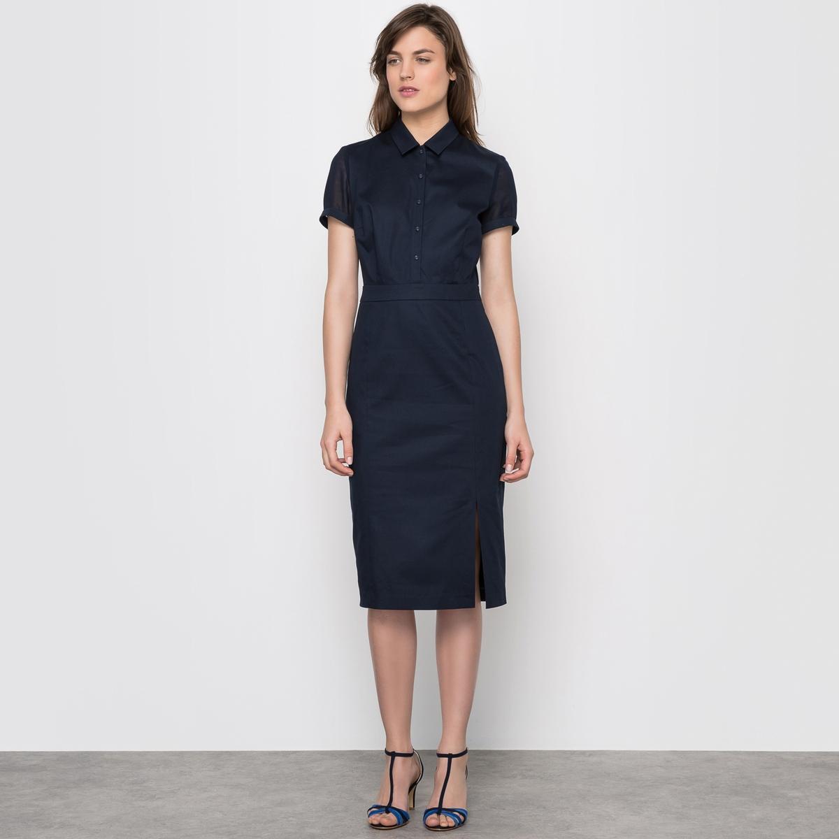 где купить Платье с короткими рукавами и воротником-поло по лучшей цене