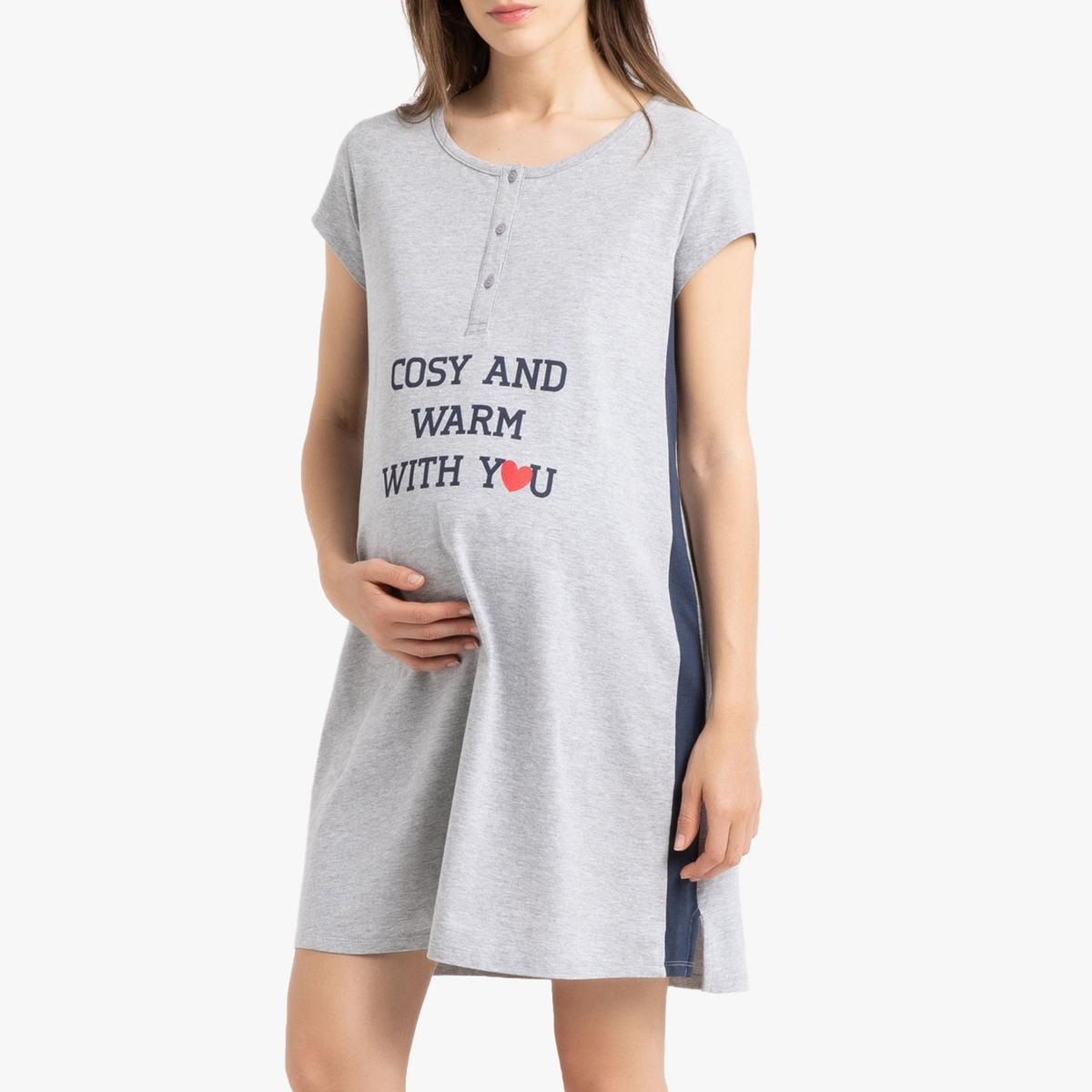 Ночная La Redoute Рубашка для периода беременности и грудного вскармливания 34/36 (FR) - 40/42 (RUS) серый рубашка la redoute ночная для периода беременности и грудного вскармливания 34 36 fr 40 42 rus синий